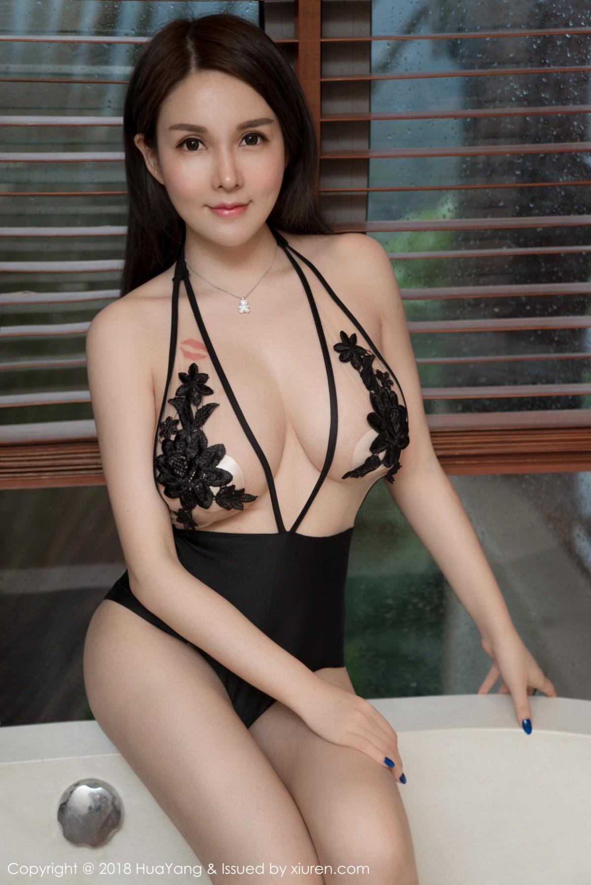 HuaYang VOL.035 25P, HuaYang, Shen Mi Tao