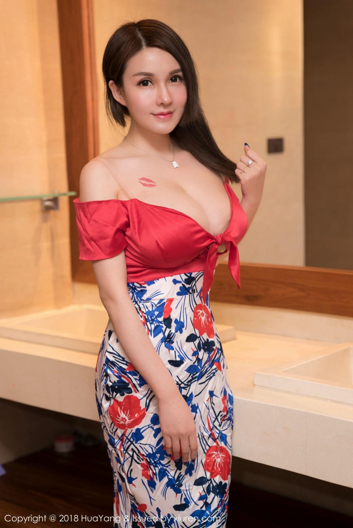 HuaYang VOL.035 2P, HuaYang, Shen Mi Tao