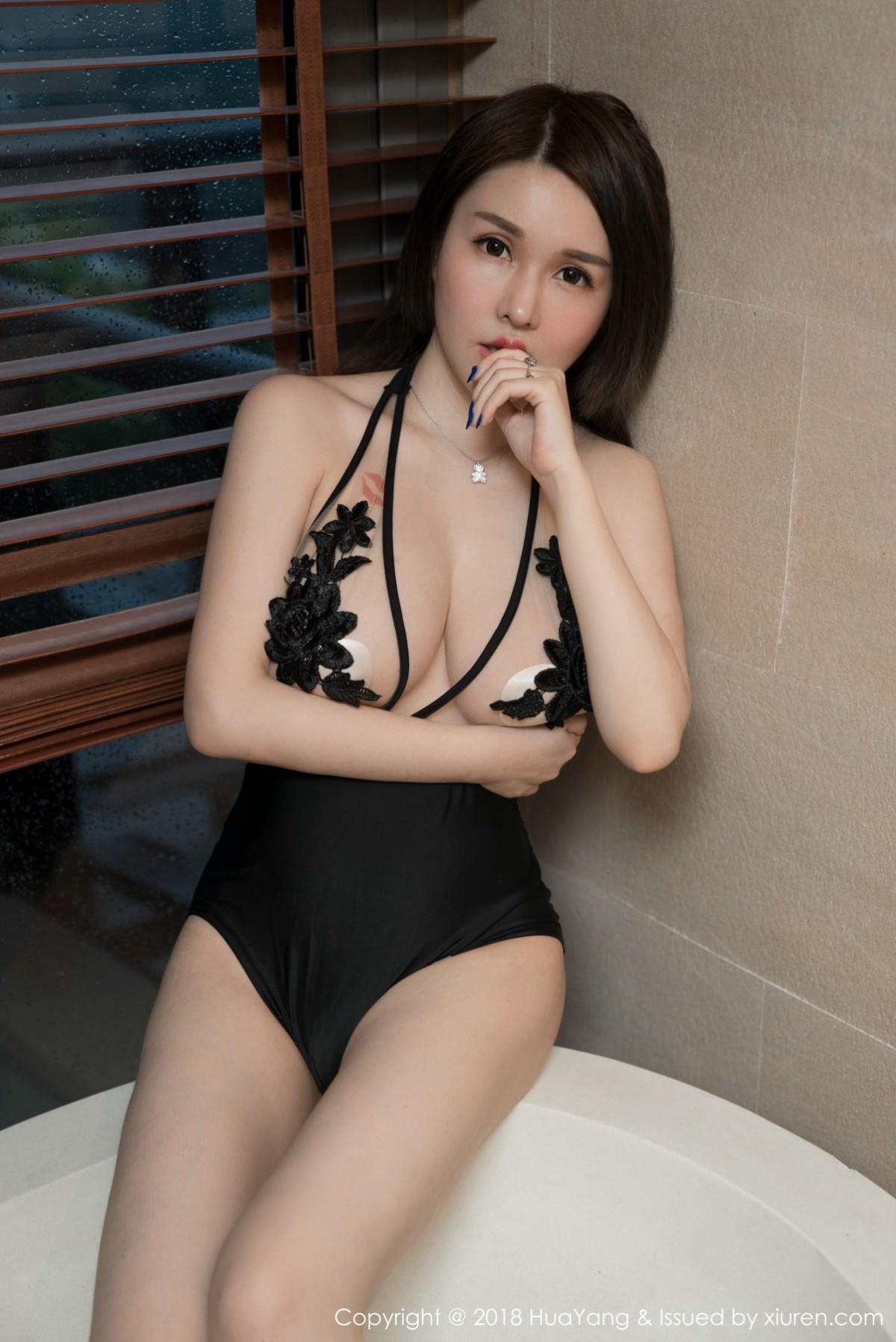 HuaYang VOL.035 36P, HuaYang, Shen Mi Tao
