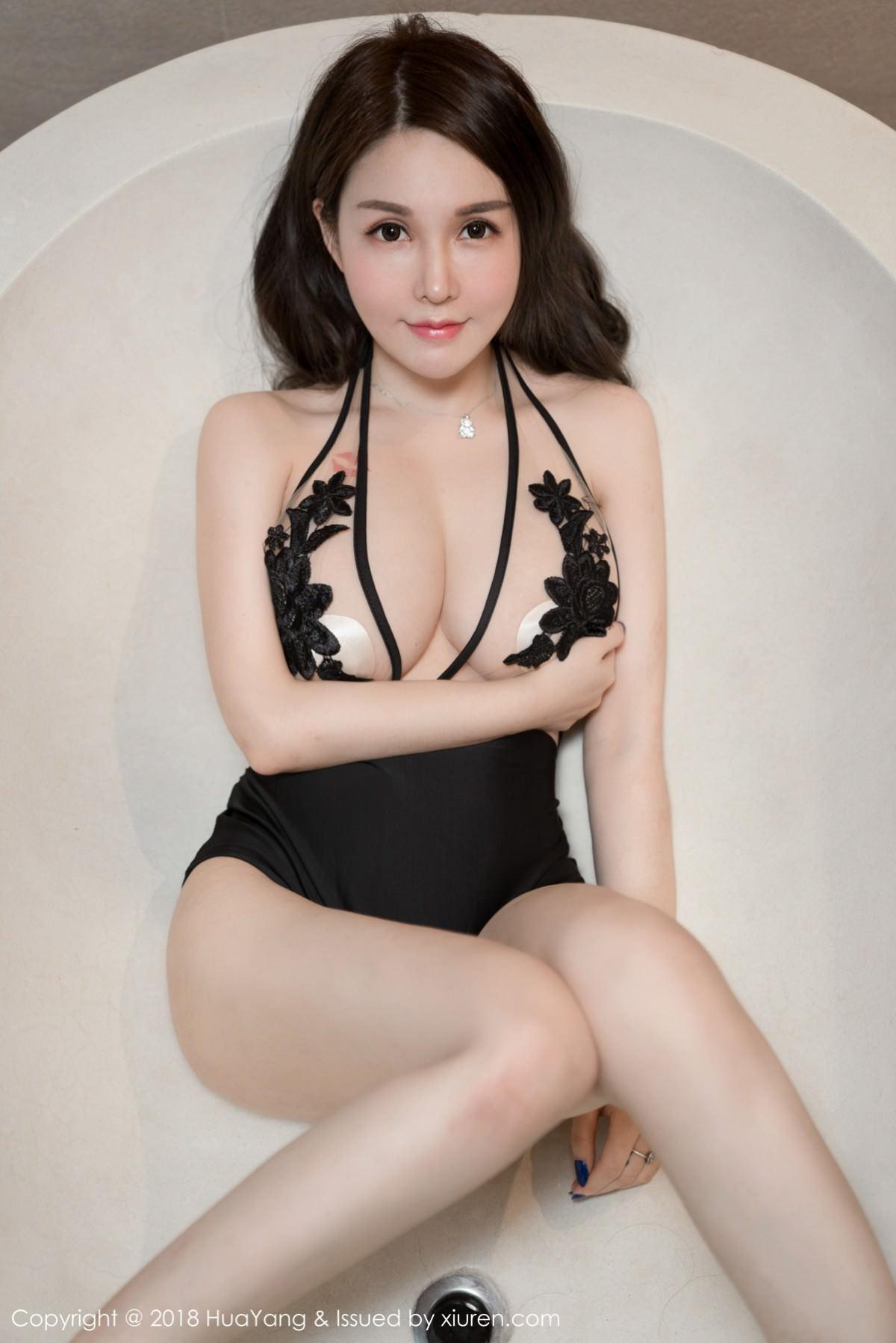 HuaYang VOL.035 37P, HuaYang, Shen Mi Tao