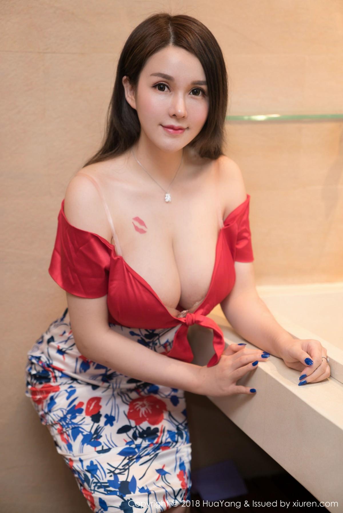 HuaYang VOL.035 6P, HuaYang, Shen Mi Tao