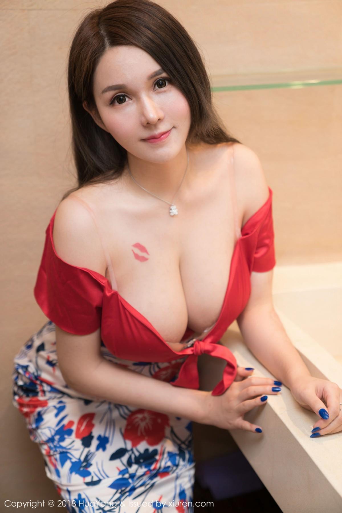 HuaYang VOL.035 7P, HuaYang, Shen Mi Tao