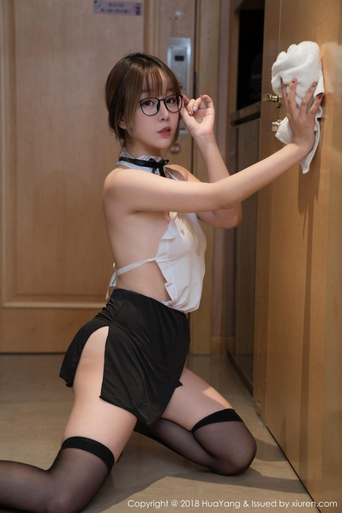 HuaYang VOL.036 22P, HuaYang, Wang Yu Chun