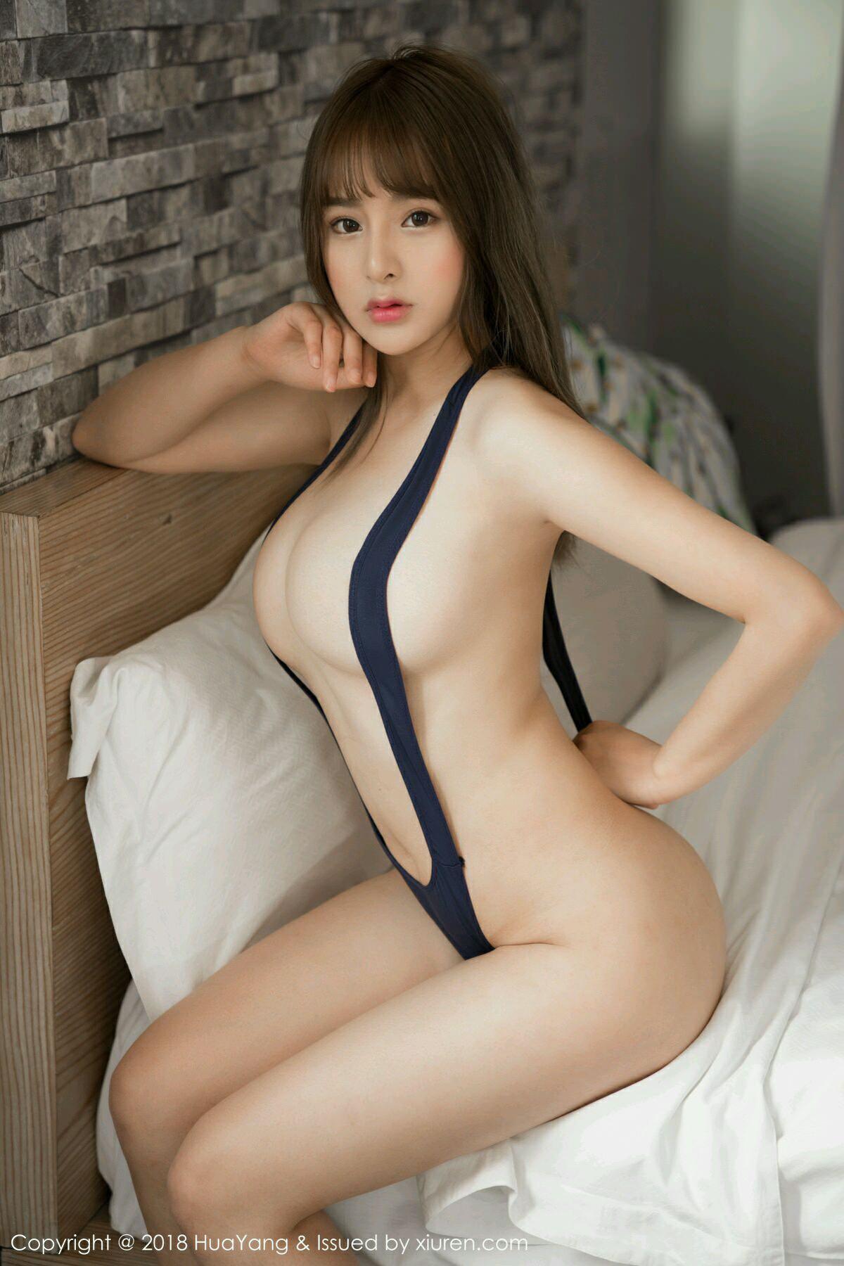 HuaYang VOL.038 28P, HuaYang, Si Qi Sukiii