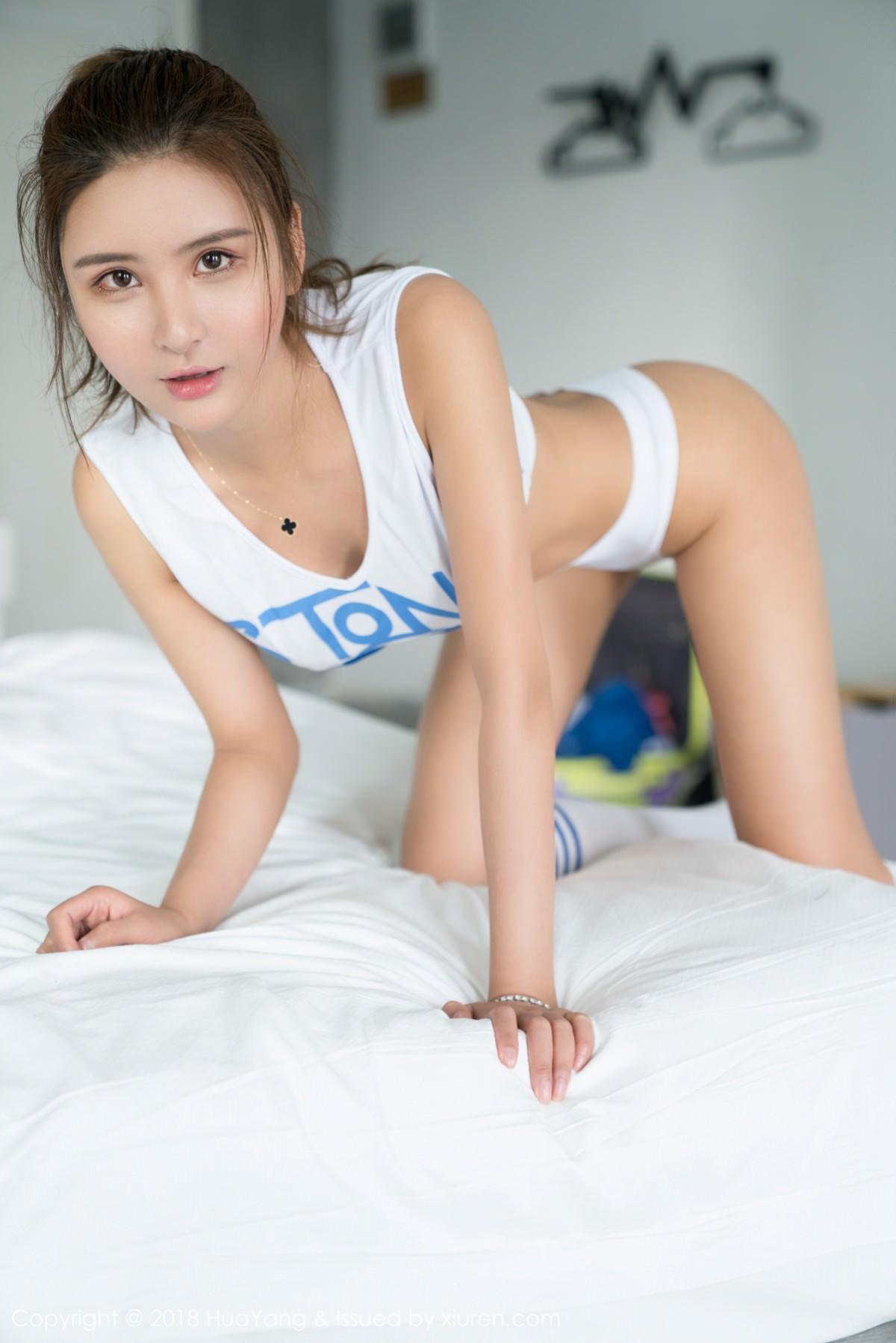 HuaYang VOL.039 40P, HuaYang, Solo Yi Fei