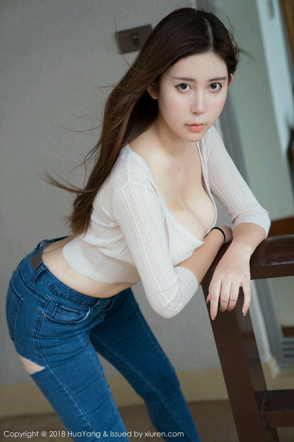 HuaYang VOL.040 26P, HuaYang, Li Ya