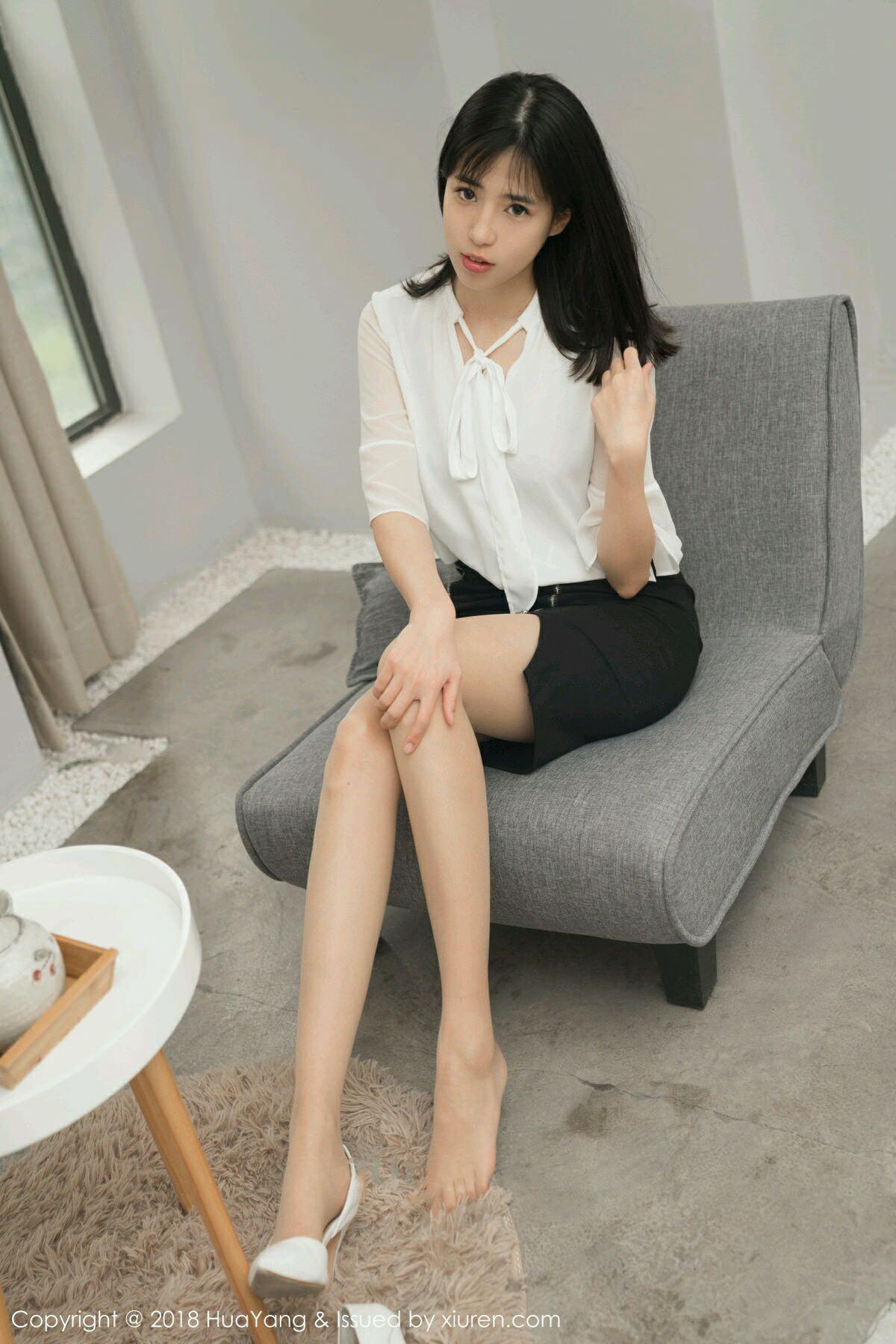 HuaYang VOL.041 2P, Ai Li Li, HuaYang