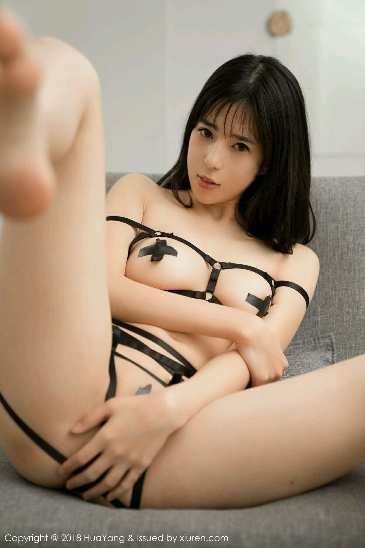 HuaYang VOL.041 50P, Ai Li Li, HuaYang