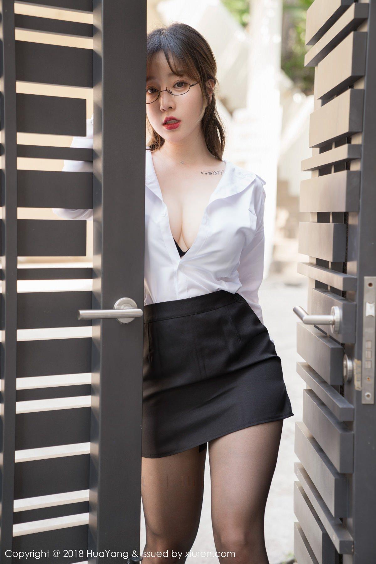 HuaYang VOL.042 5P, HuaYang, Wang Yu Chun