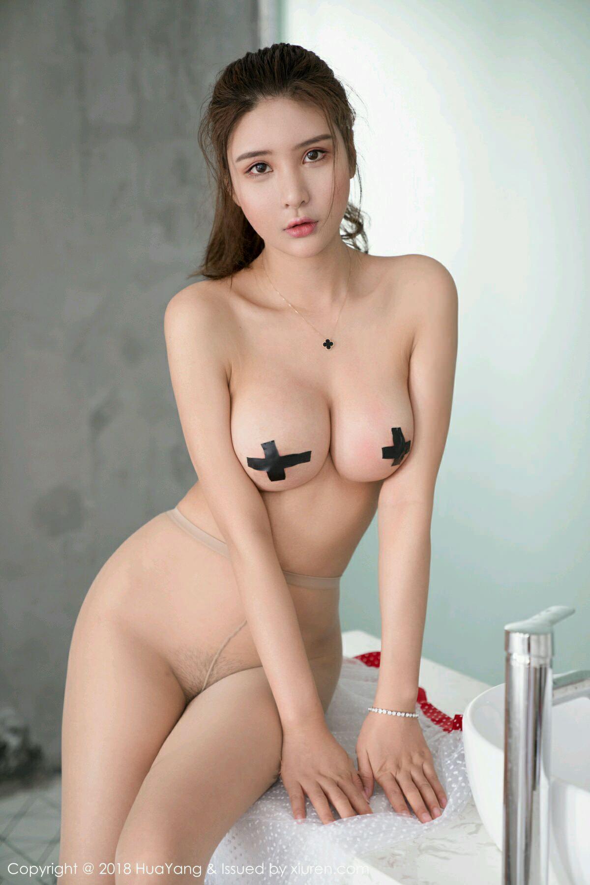 HuaYang VOL.043 11P, HuaYang