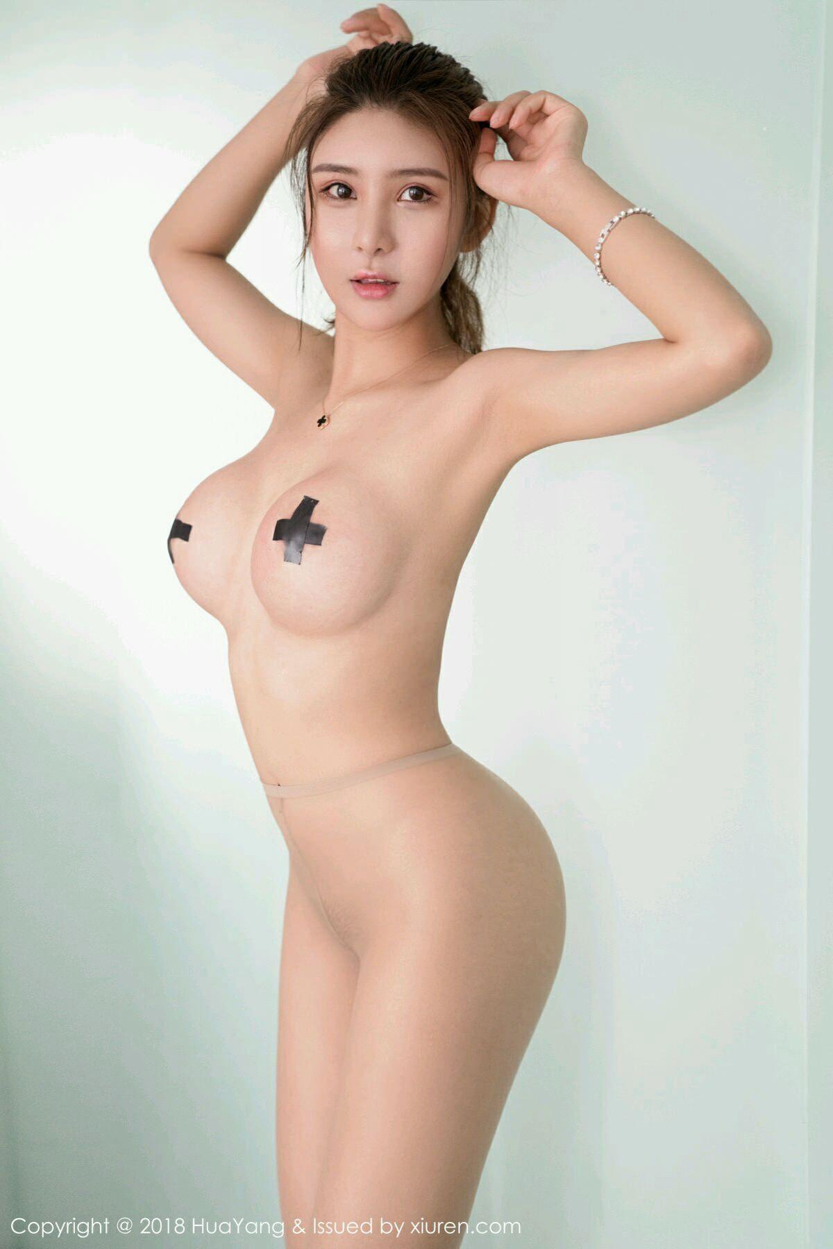 HuaYang VOL.043 16P, HuaYang