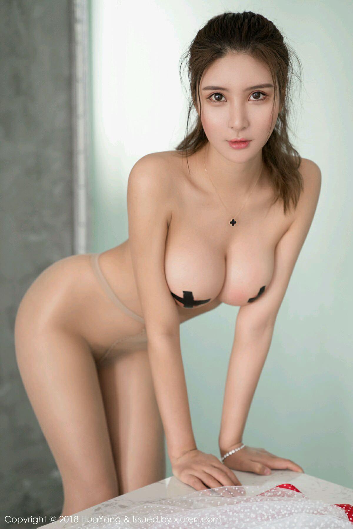 HuaYang VOL.043 17P, HuaYang