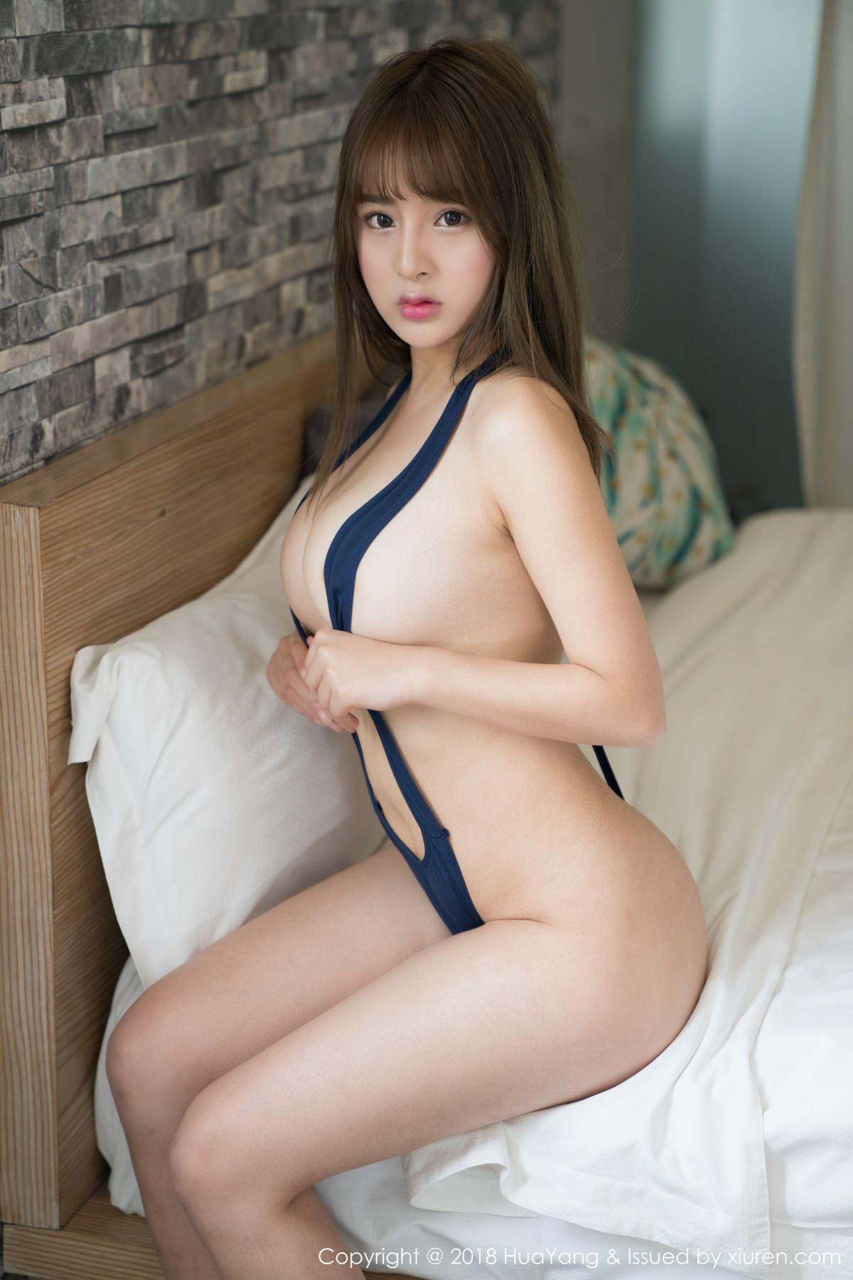 HuaYang VOL.044 13P, HuaYang, Si Qi Sukiii