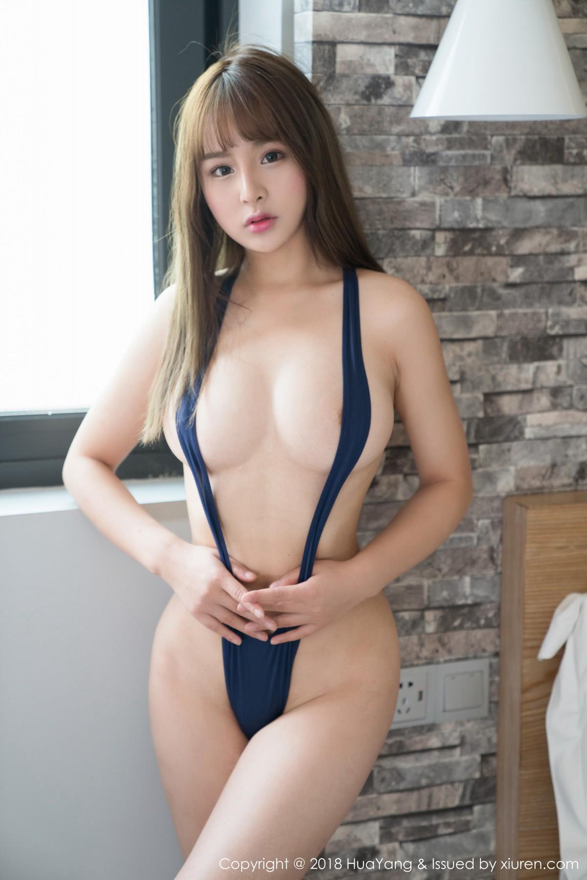HuaYang VOL.044 16P, HuaYang, Si Qi Sukiii