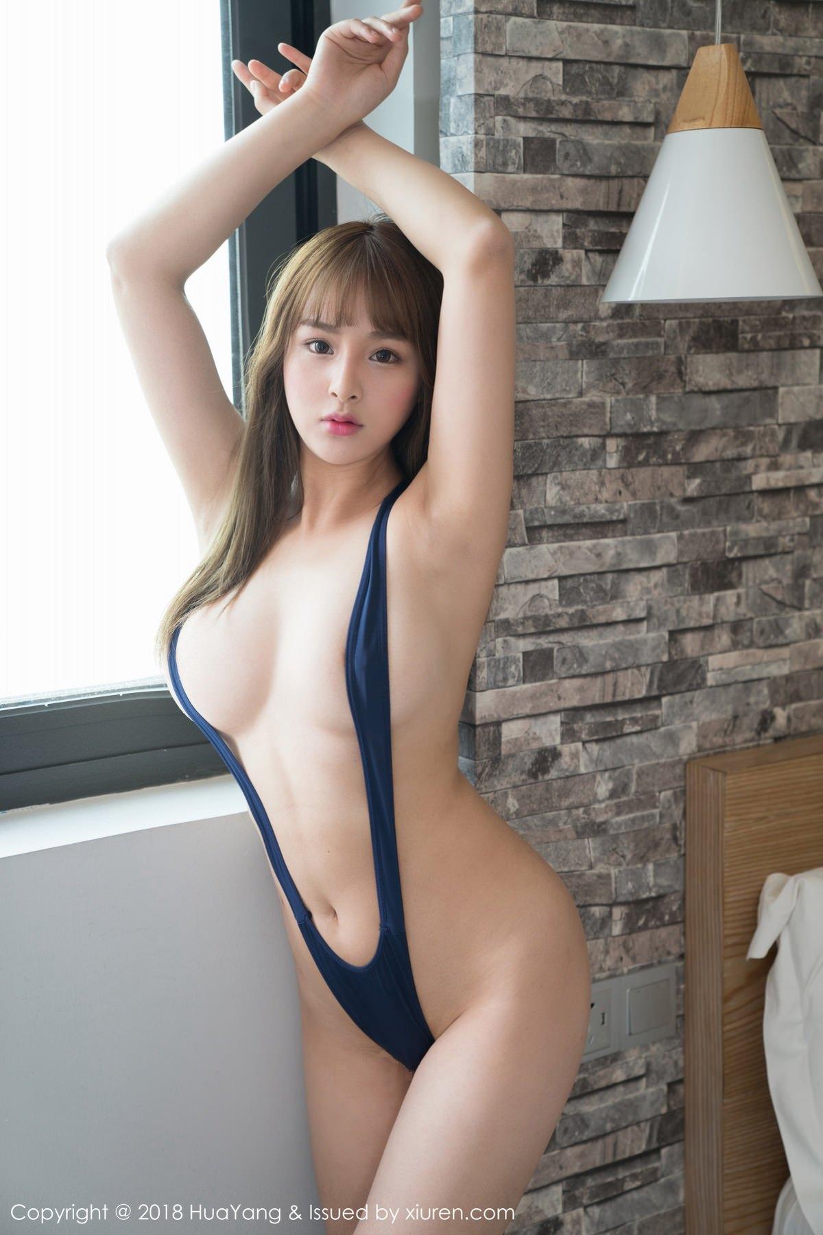 HuaYang VOL.044 17P, HuaYang, Si Qi Sukiii
