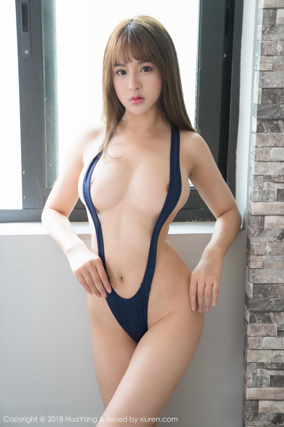 HuaYang VOL.044 18P, HuaYang, Si Qi Sukiii
