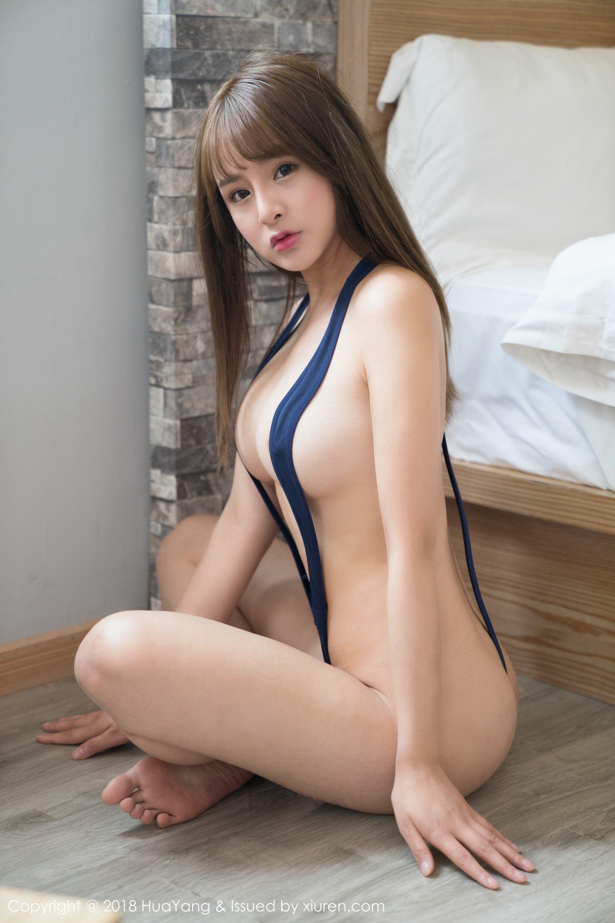 HuaYang VOL.044 23P, HuaYang, Si Qi Sukiii