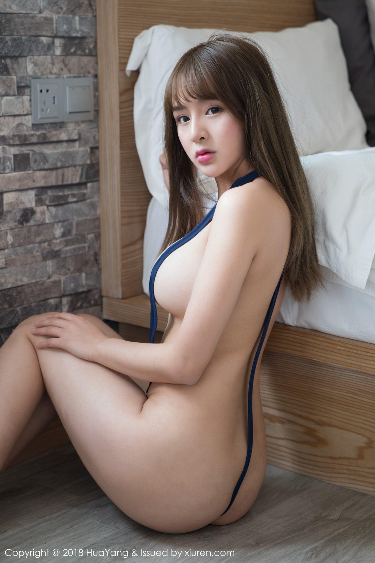 HuaYang VOL.044 25P, HuaYang, Si Qi Sukiii