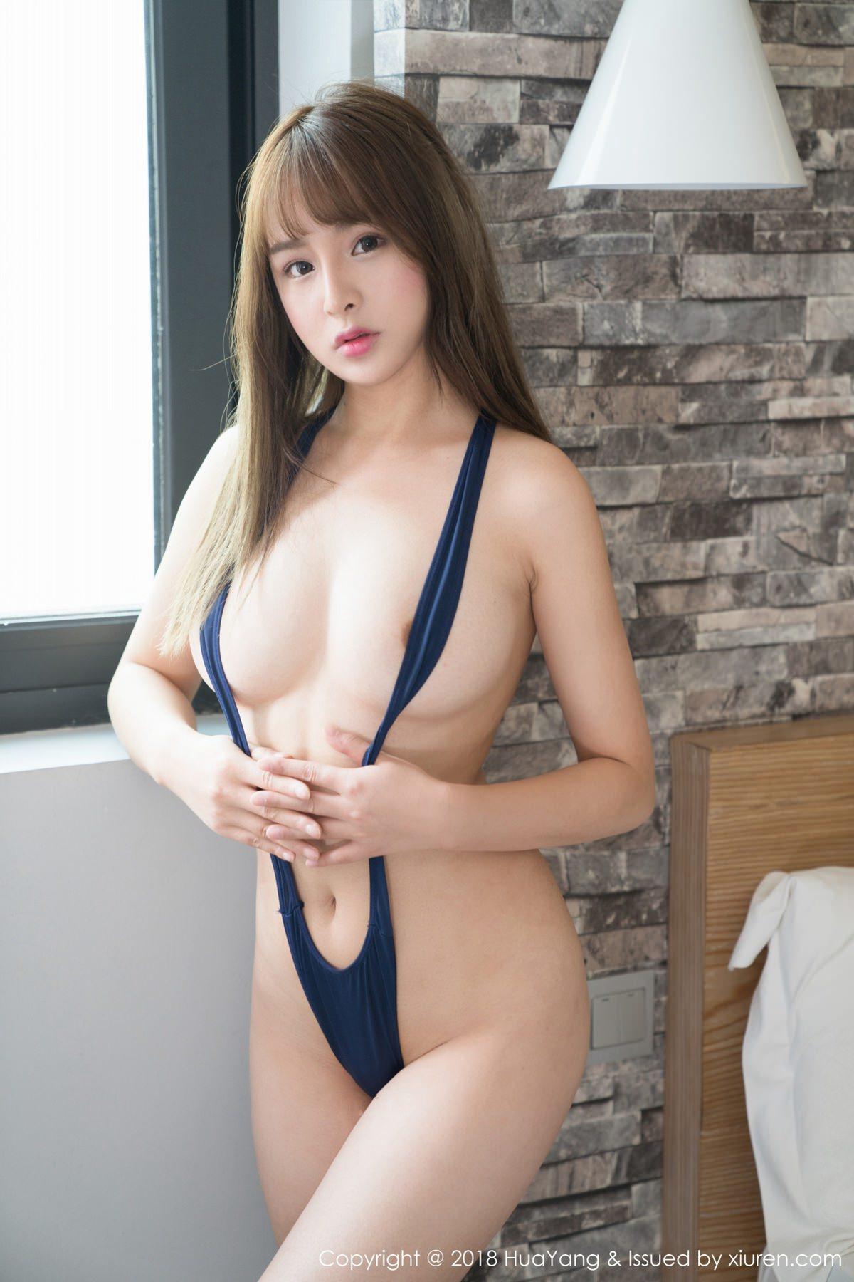 HuaYang VOL.044 26P, HuaYang, Si Qi Sukiii