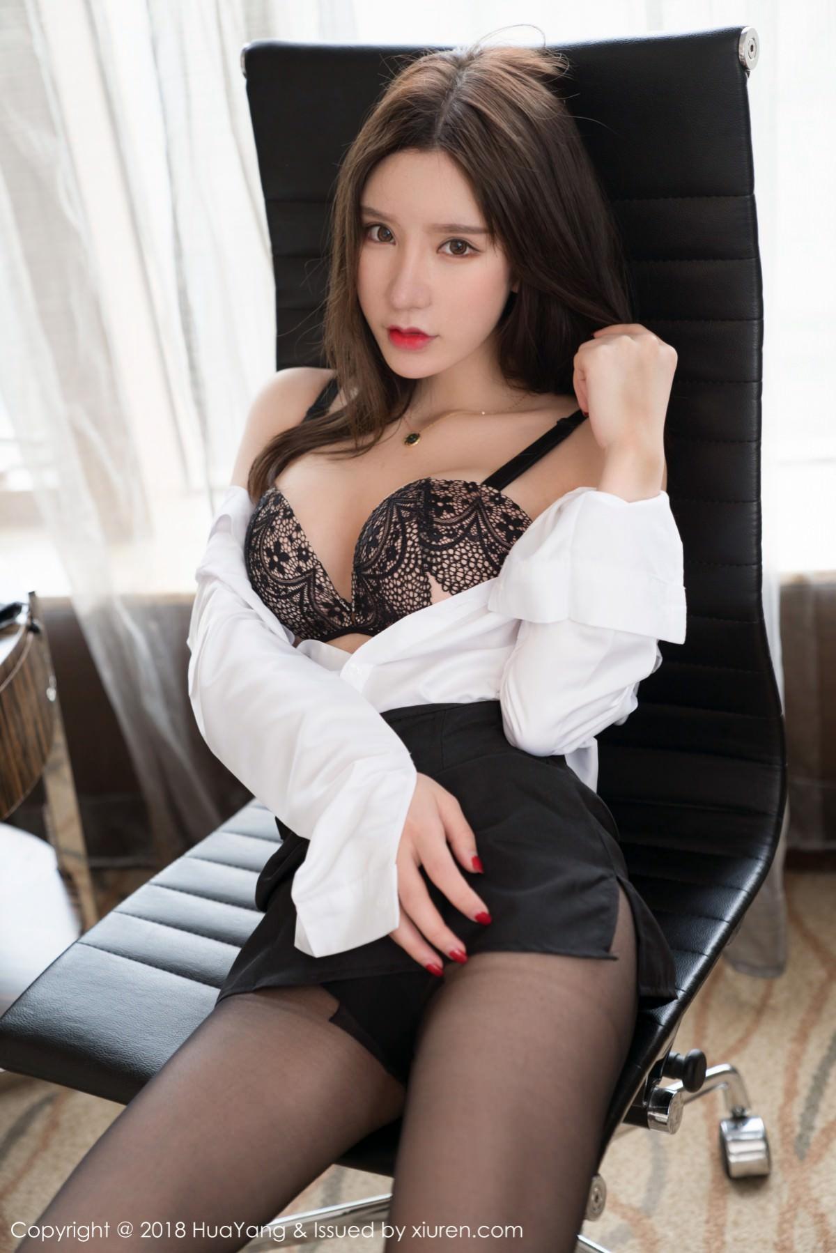 HuaYang VOL.046 11P, HuaYang, Zhou Yu Xi