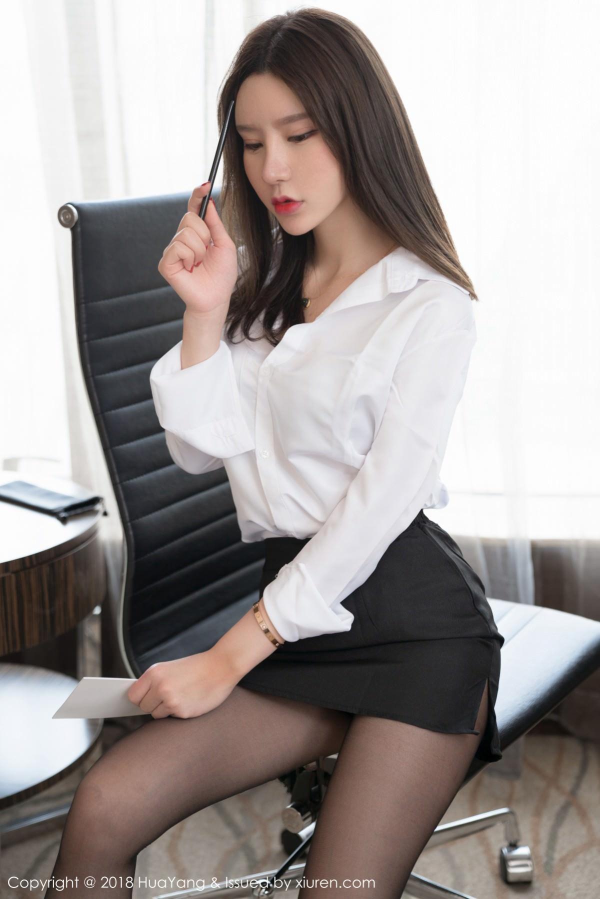 HuaYang VOL.046 7P, HuaYang, Zhou Yu Xi