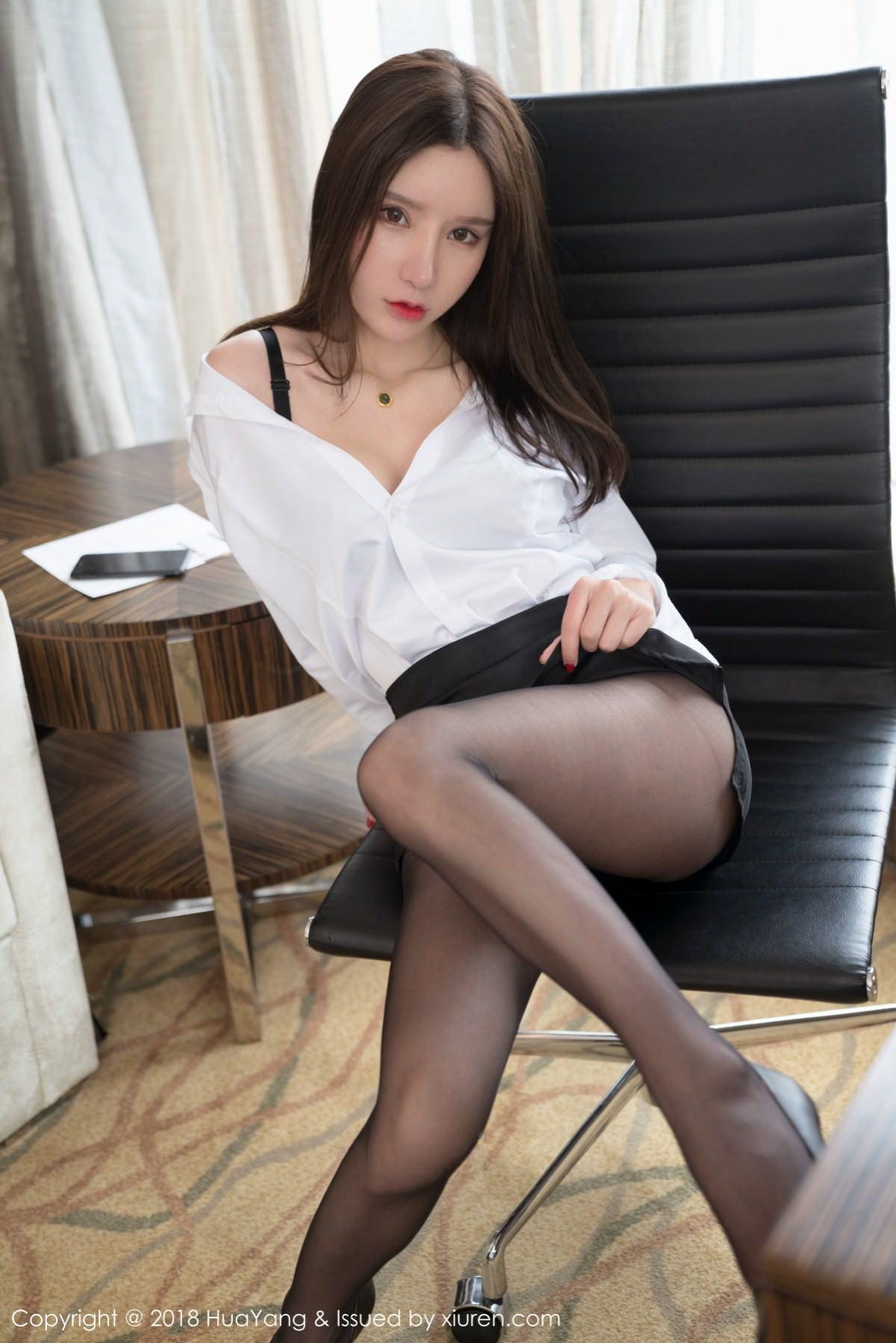HuaYang VOL.046 9P, HuaYang, Zhou Yu Xi