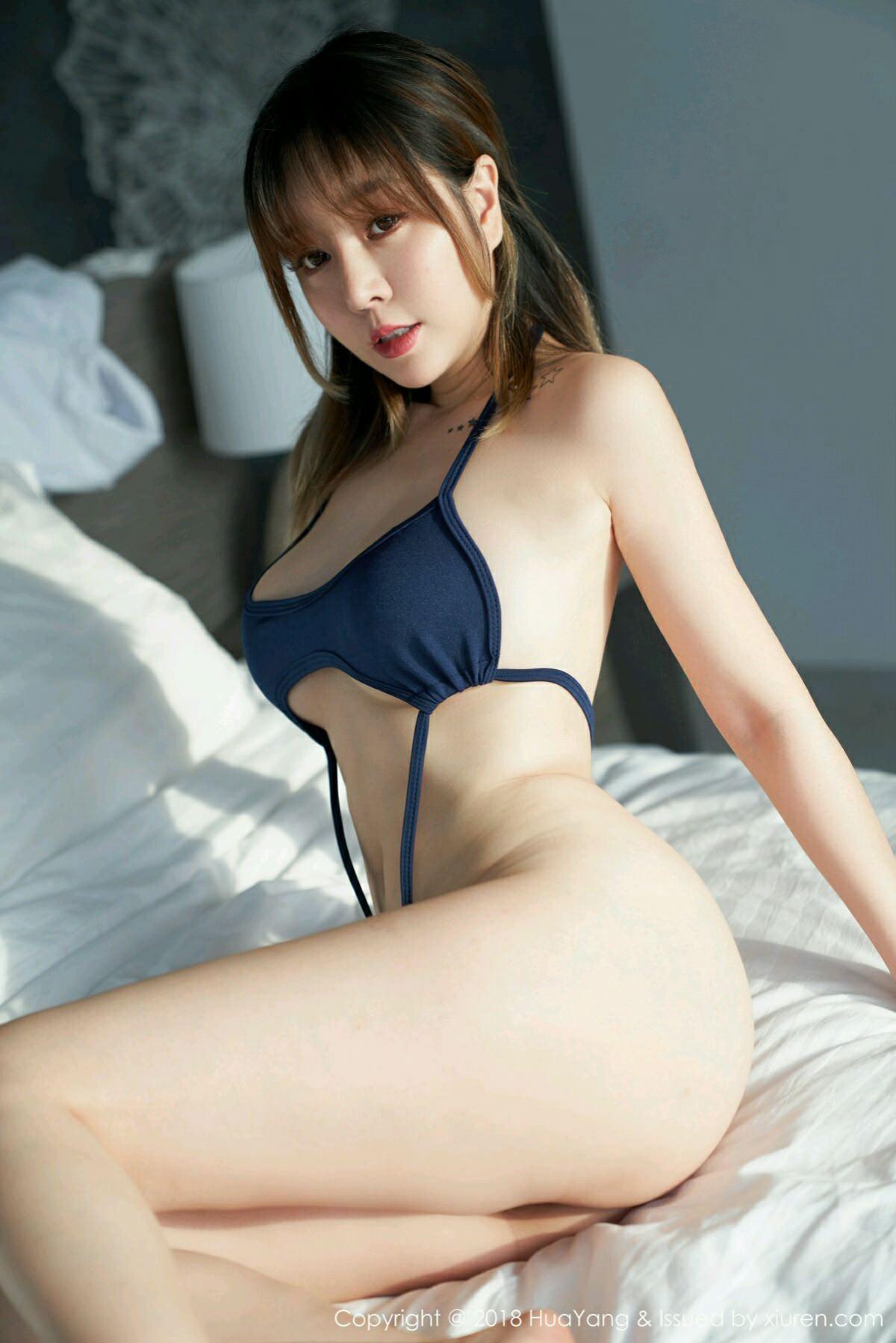 HuaYang VOL.049 11P, HuaYang, Wang Yu Chun