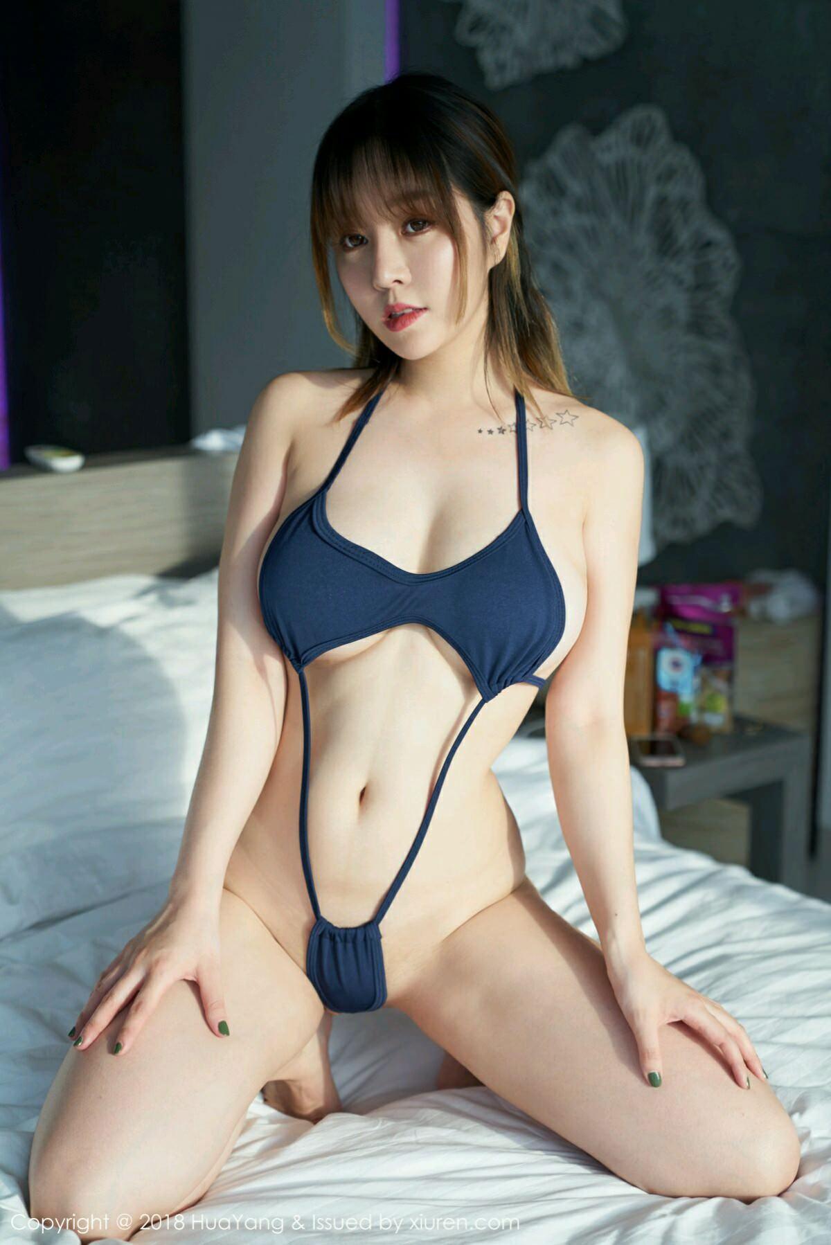 HuaYang VOL.049 14P, HuaYang, Wang Yu Chun