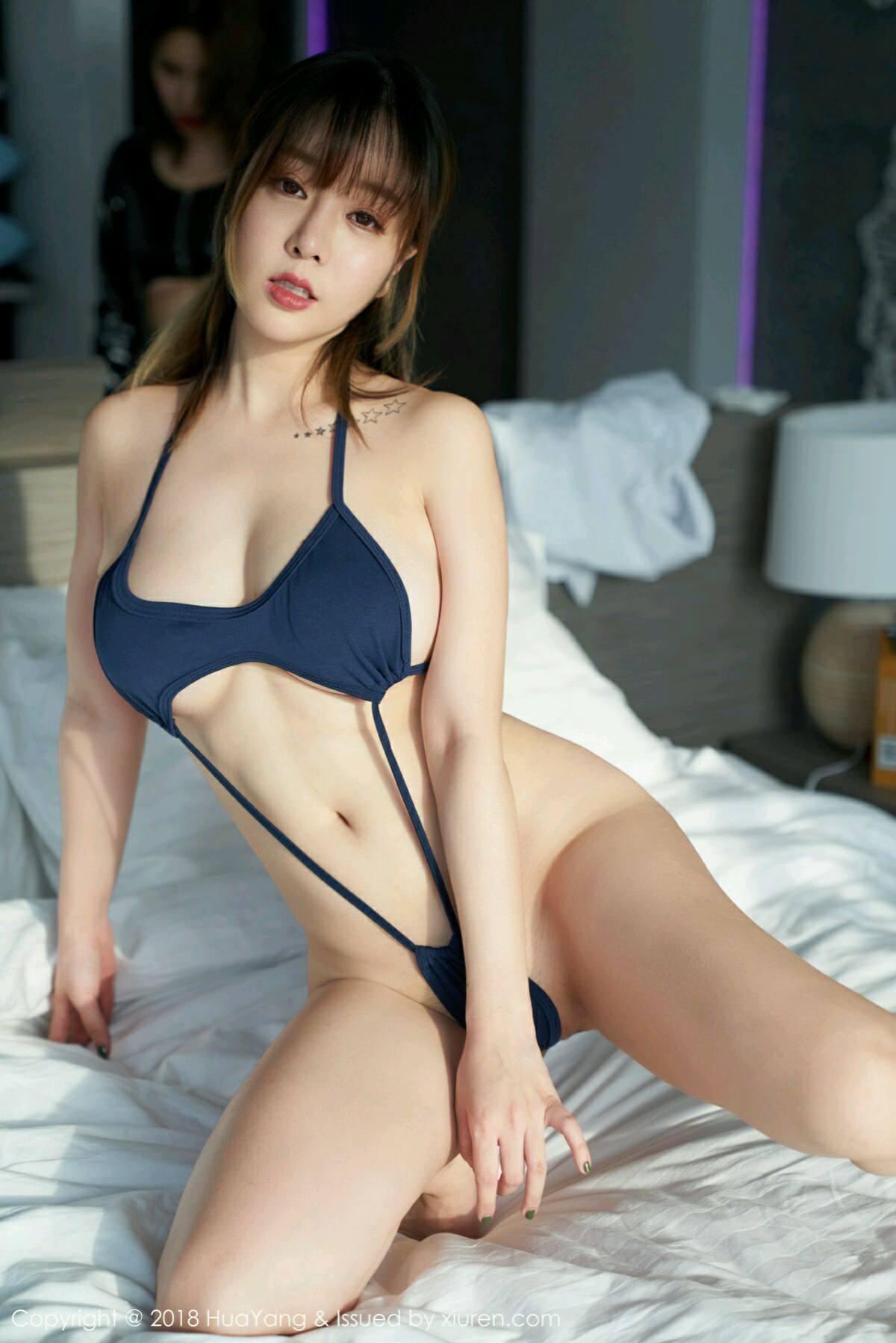 HuaYang VOL.049 15P, HuaYang, Wang Yu Chun