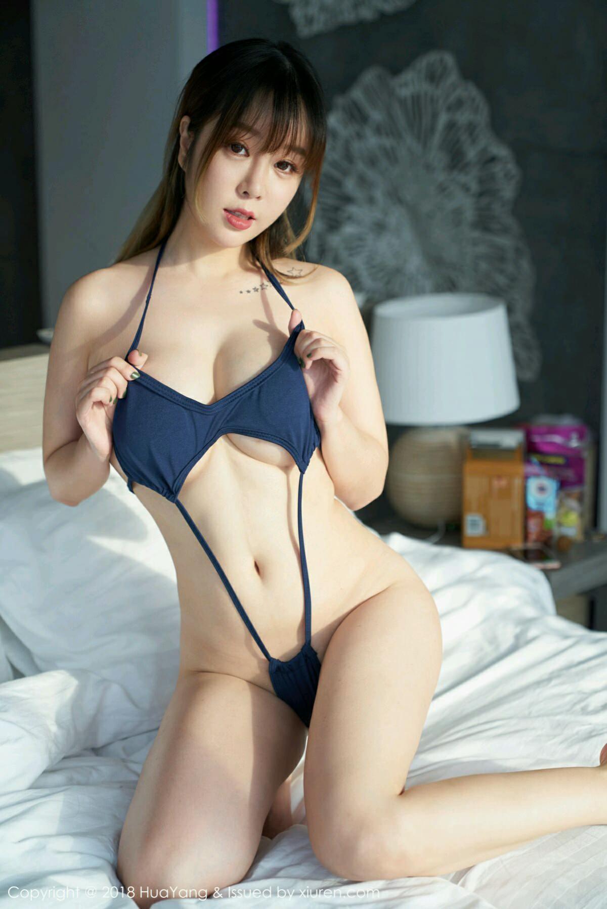 HuaYang VOL.049 19P, HuaYang, Wang Yu Chun