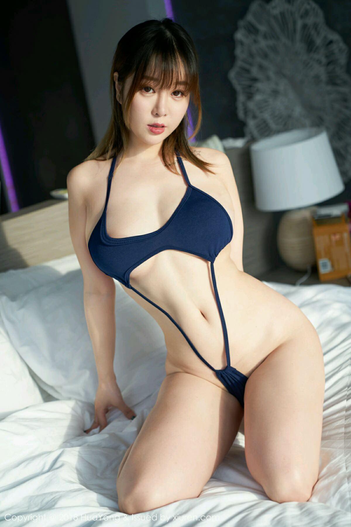 HuaYang VOL.049 21P, HuaYang, Wang Yu Chun