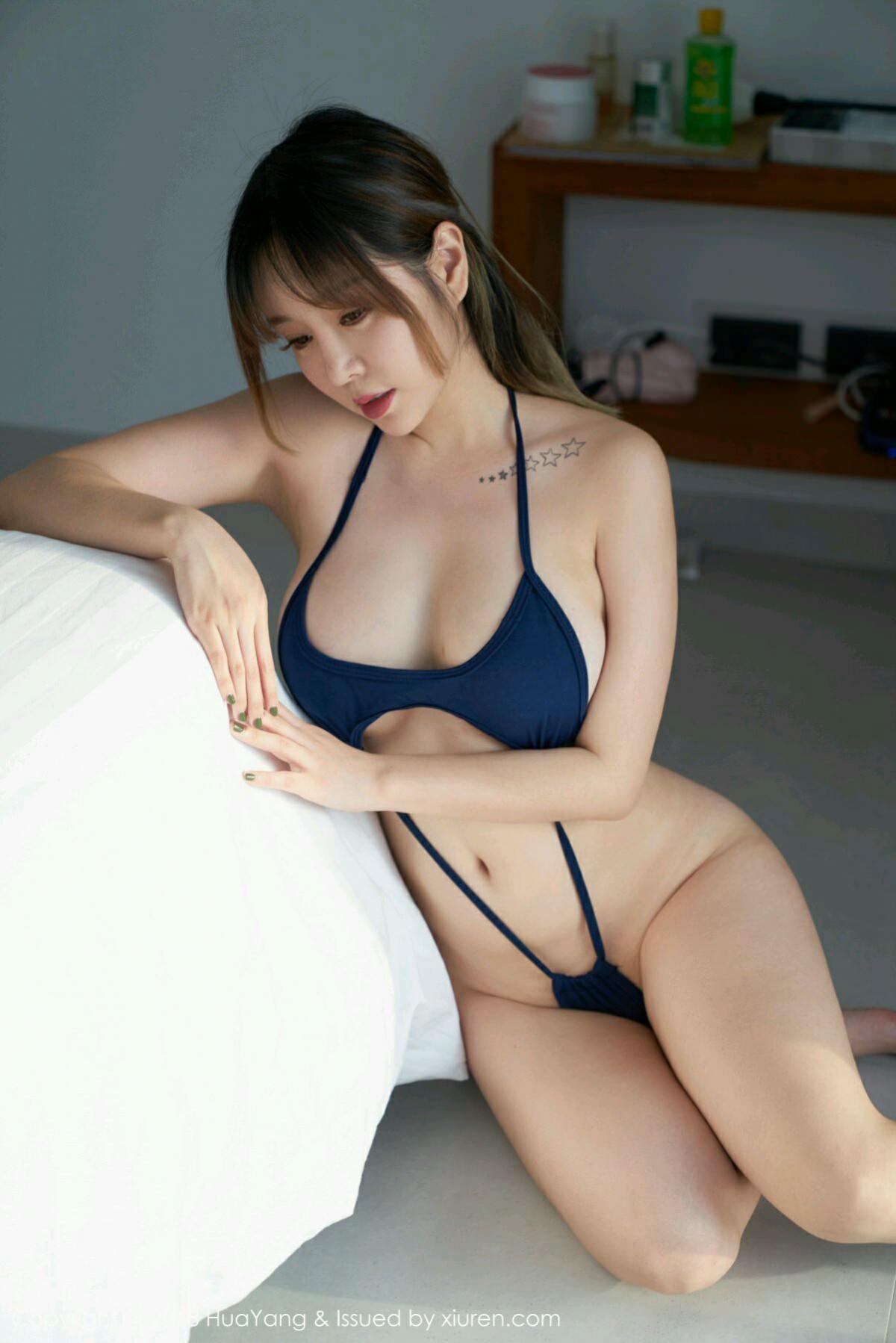 HuaYang VOL.049 25P, HuaYang, Wang Yu Chun