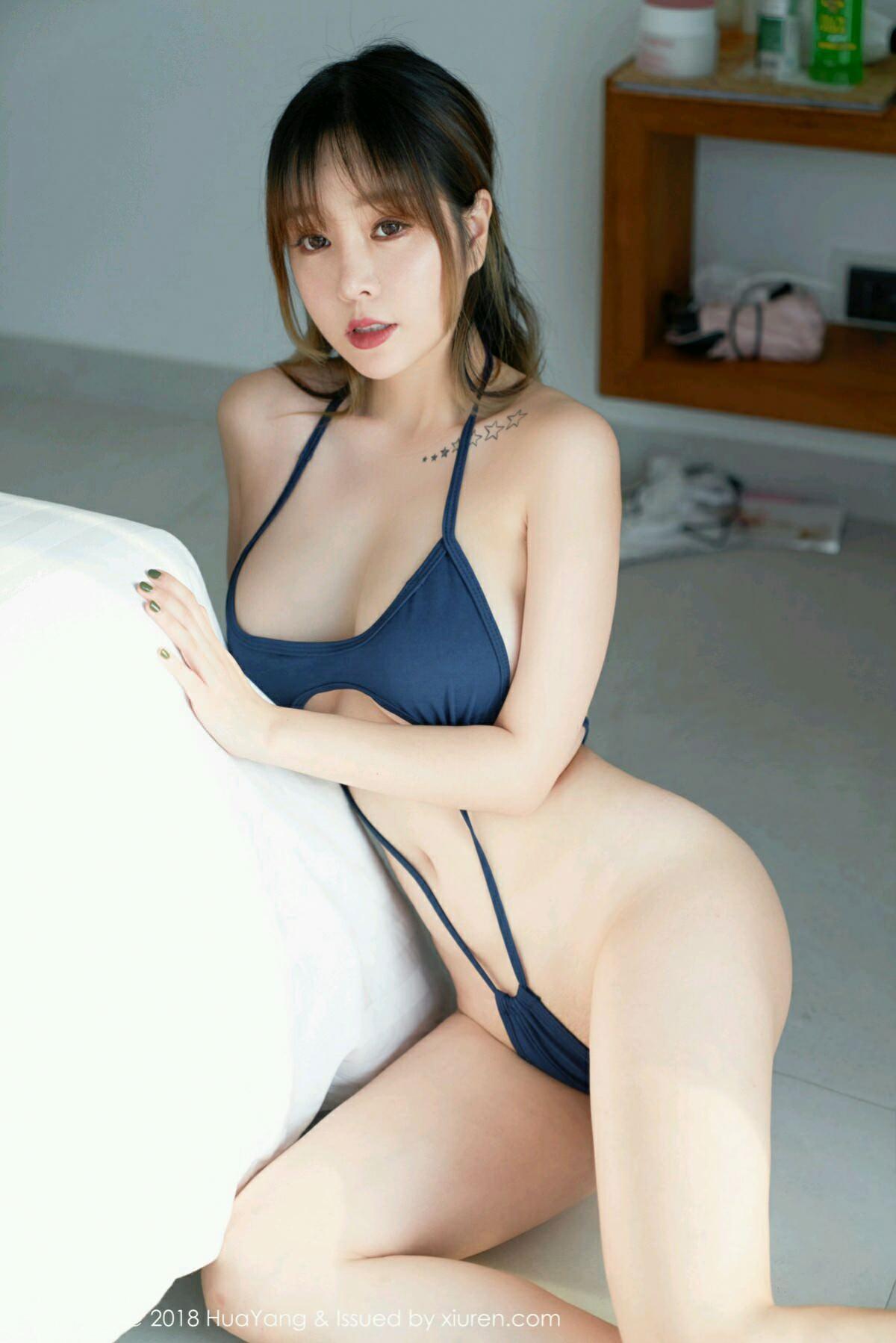 HuaYang VOL.049 26P, HuaYang, Wang Yu Chun