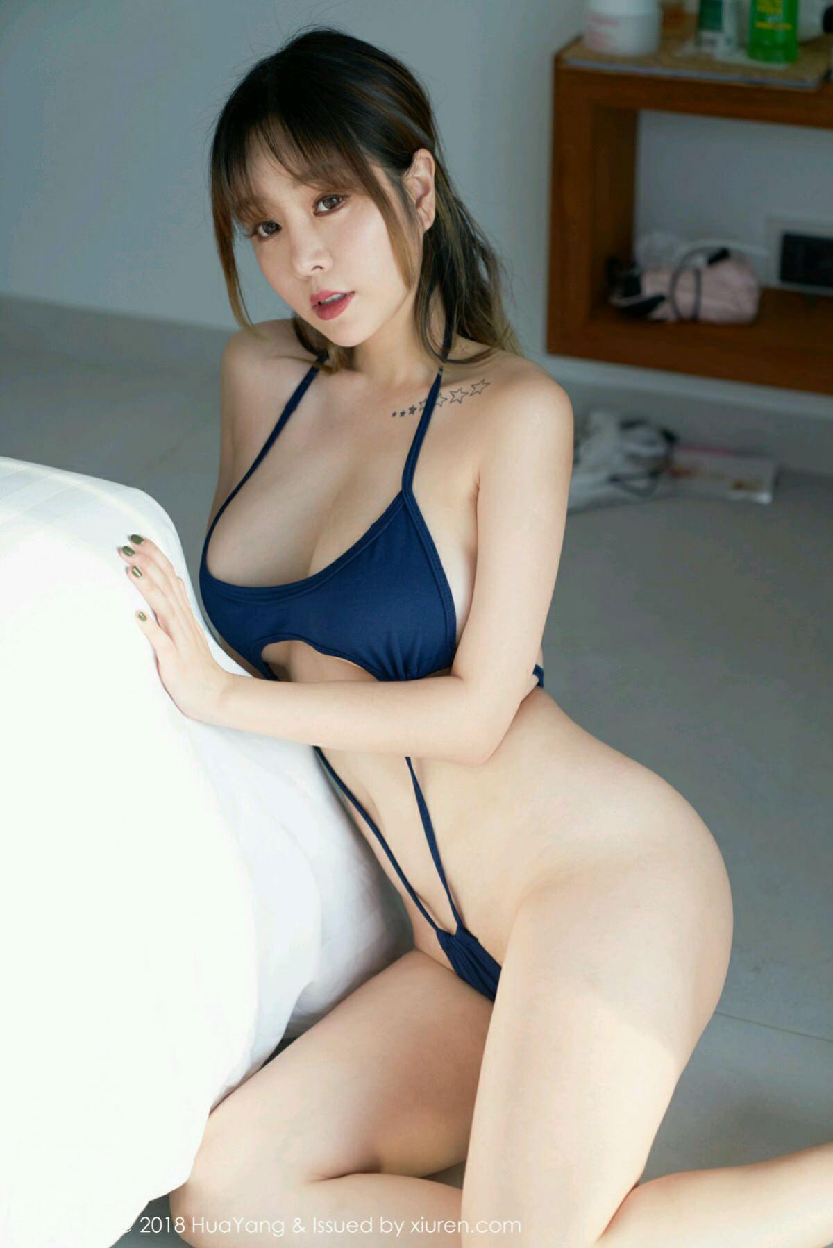 HuaYang VOL.049 27P, HuaYang, Wang Yu Chun