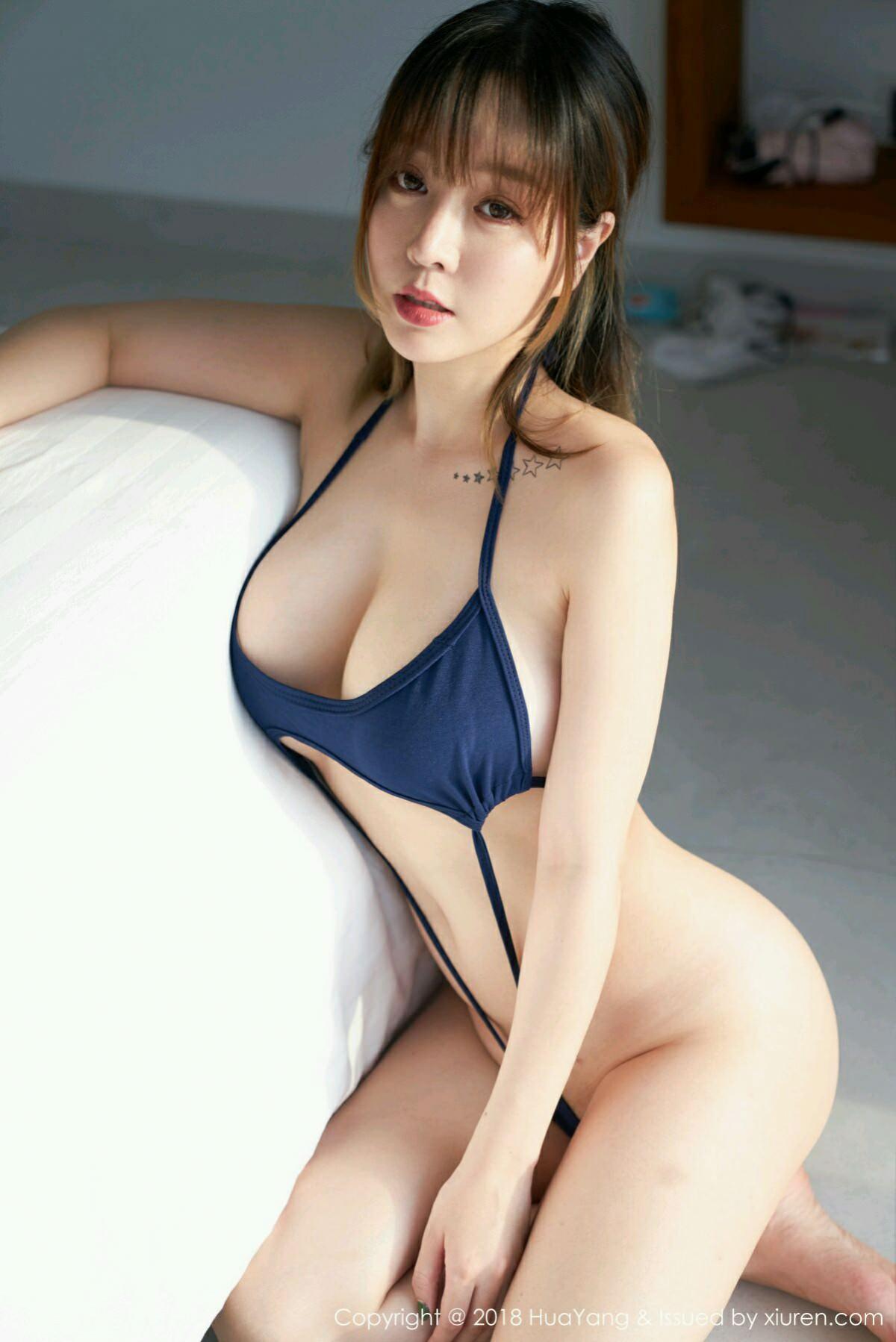 HuaYang VOL.049 28P, HuaYang, Wang Yu Chun