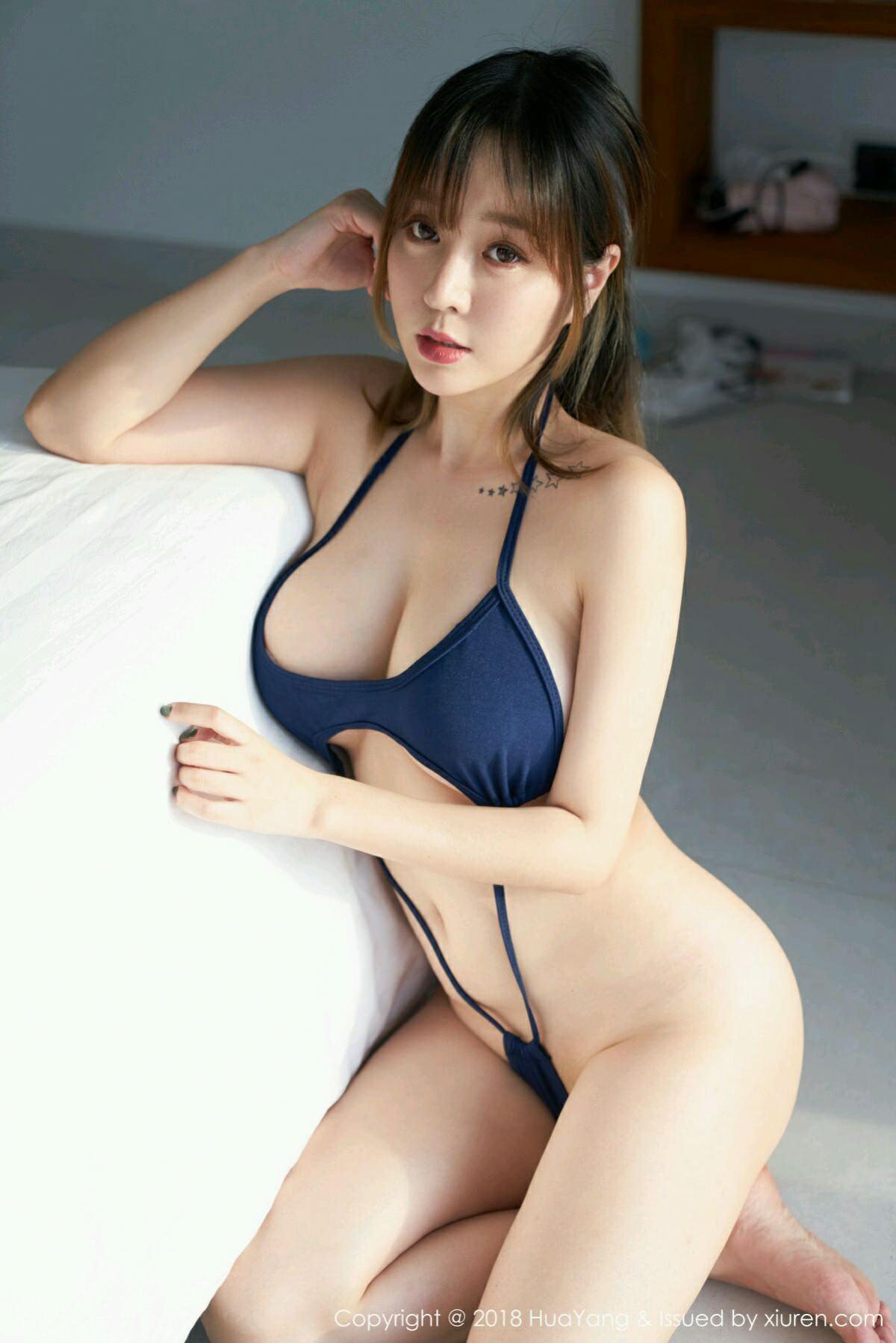 HuaYang VOL.049 29P, HuaYang, Wang Yu Chun