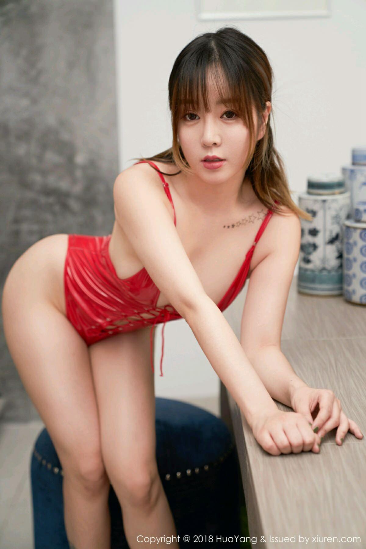 HuaYang VOL.049 31P, HuaYang, Wang Yu Chun