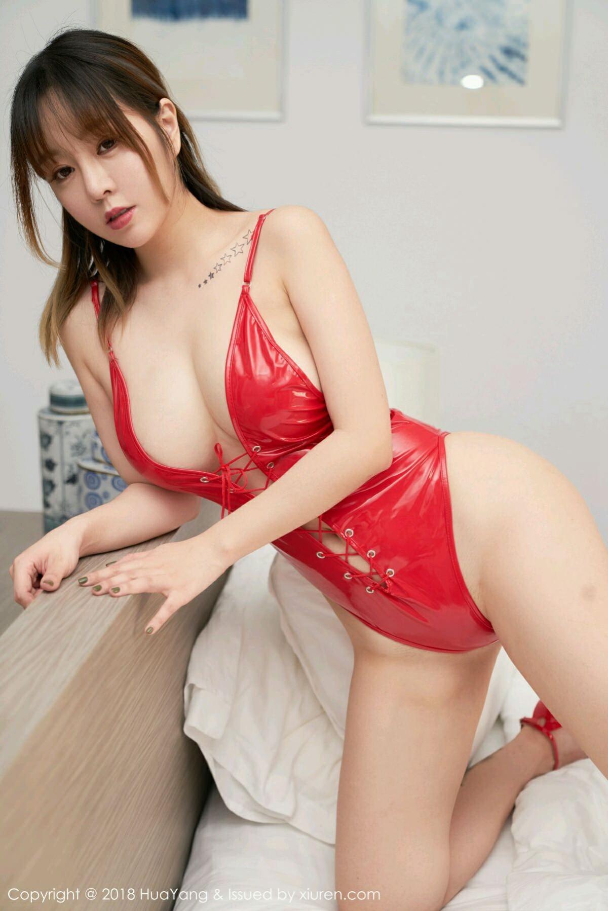 HuaYang VOL.049 38P, HuaYang, Wang Yu Chun