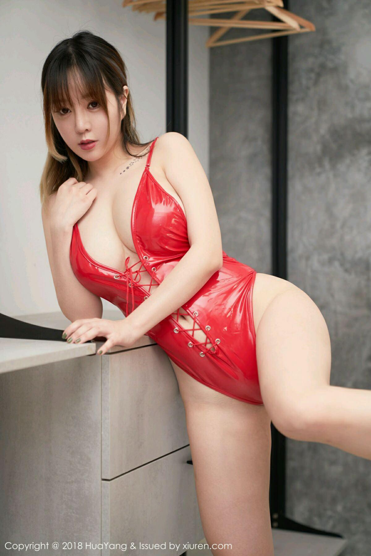HuaYang VOL.049 39P, HuaYang, Wang Yu Chun