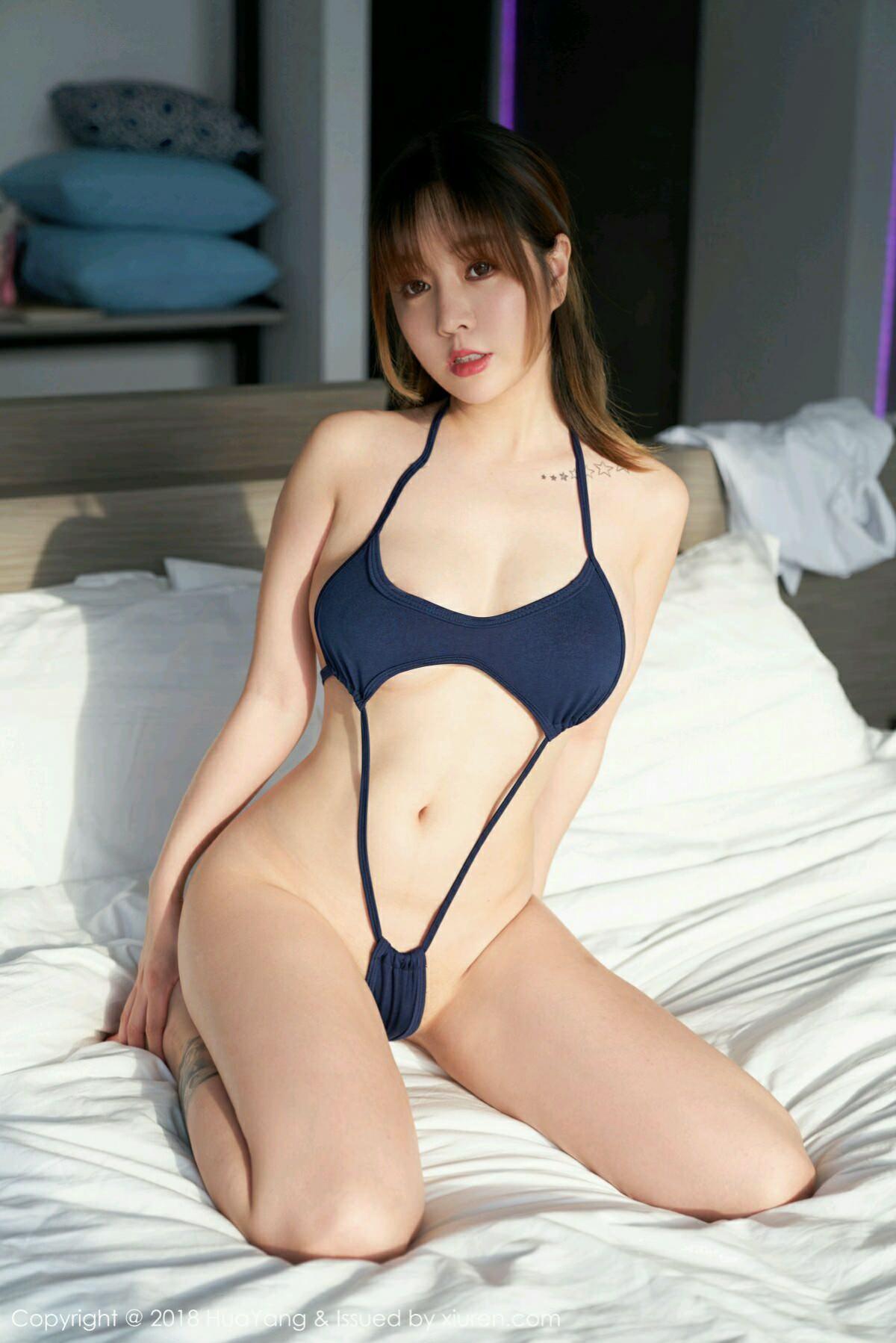 HuaYang VOL.049 3P, HuaYang, Wang Yu Chun