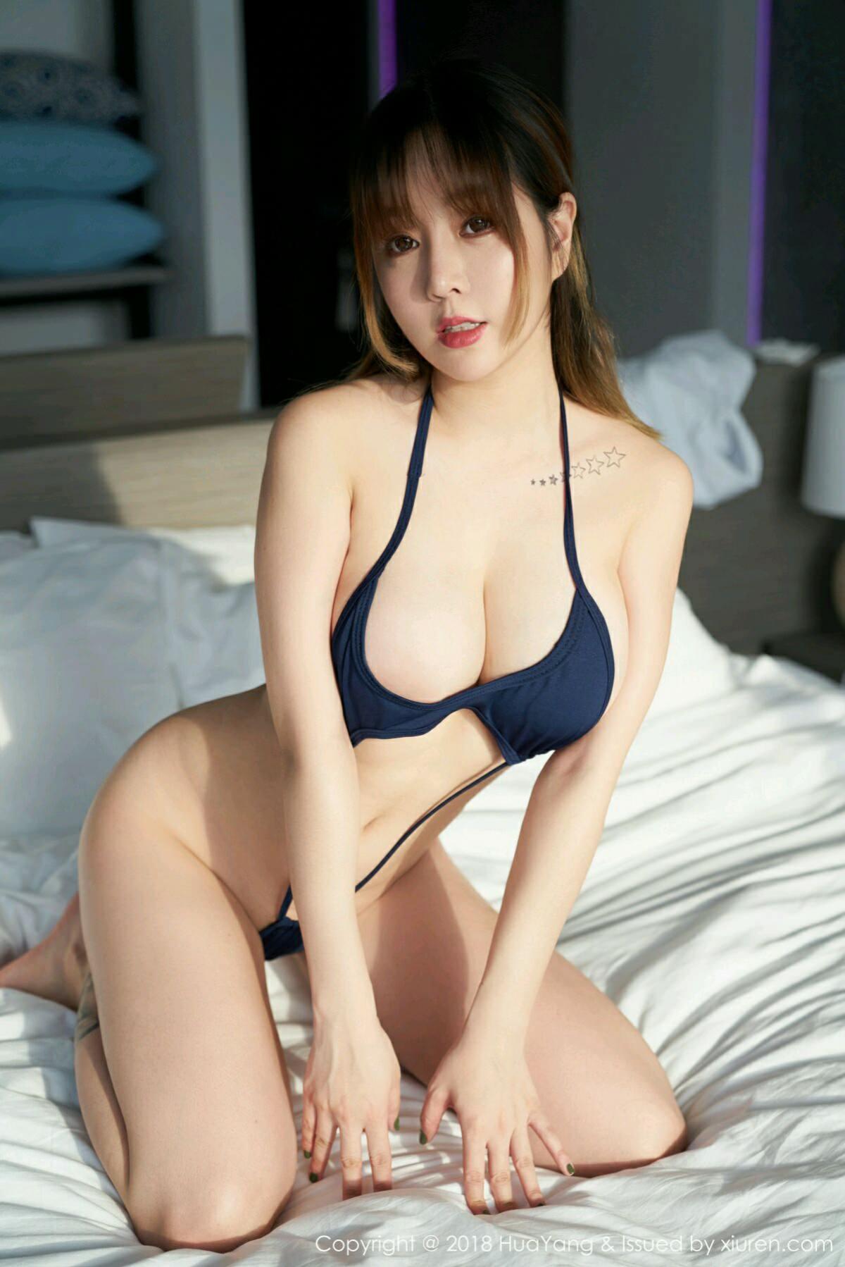 HuaYang VOL.049 4P, HuaYang, Wang Yu Chun