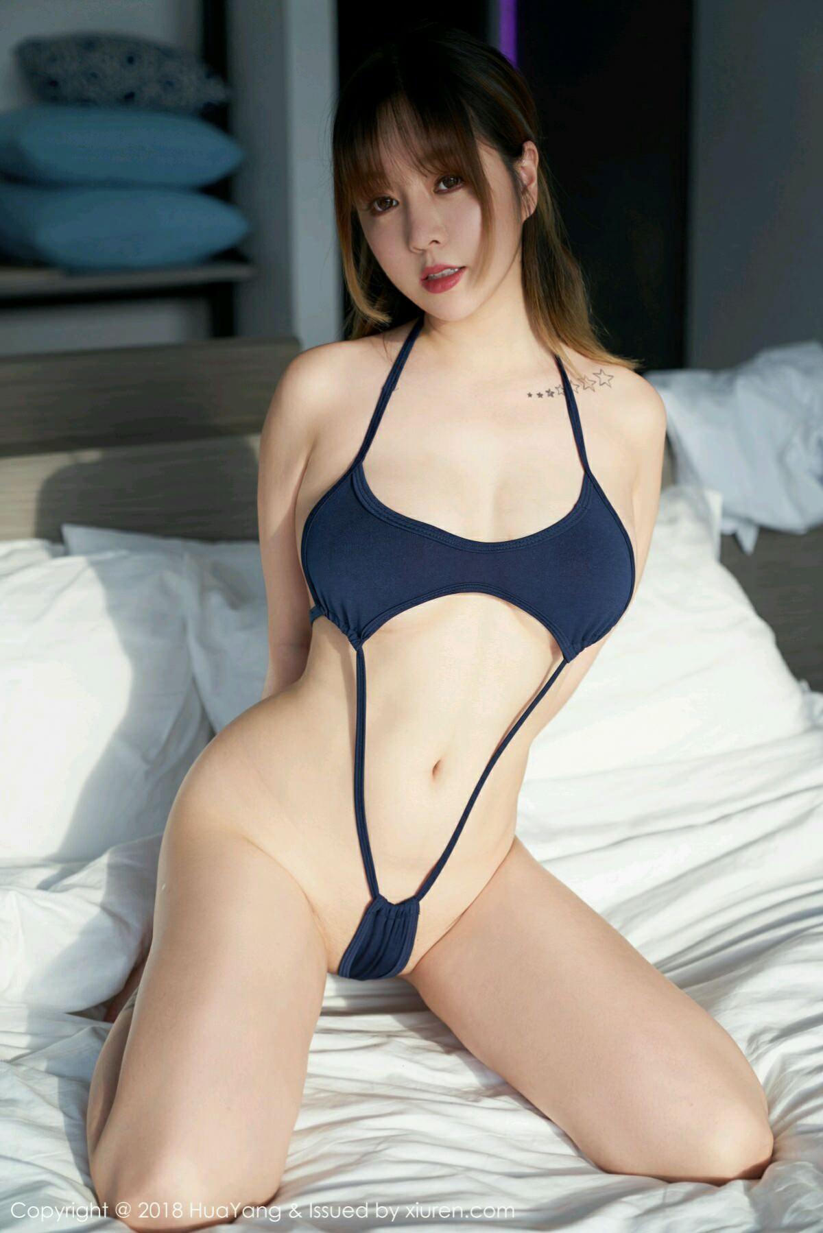 HuaYang VOL.049 5P, HuaYang, Wang Yu Chun