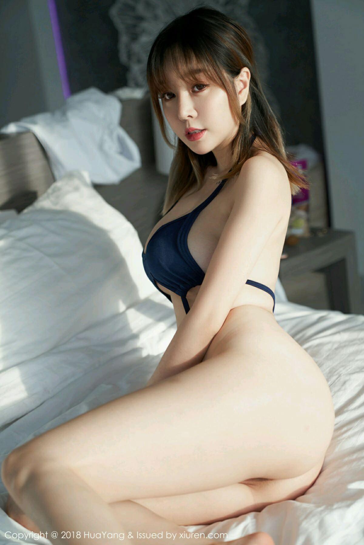 HuaYang VOL.049 9P, HuaYang, Wang Yu Chun