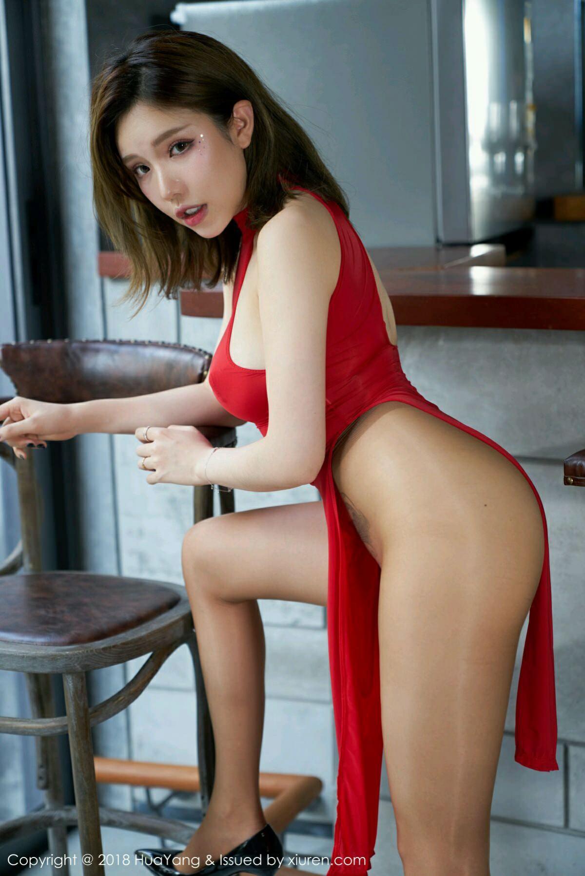 HuaYang VOL.050 16P, Huang Le Ran, HuaYang