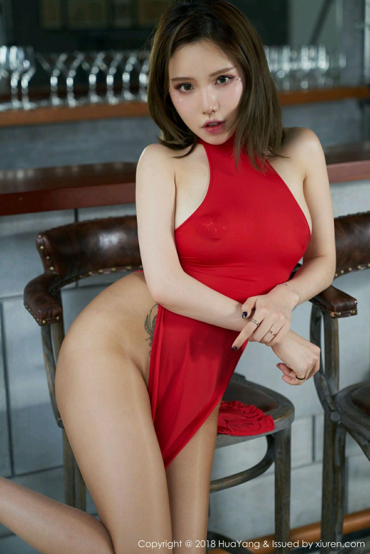 HuaYang VOL.050 3P, Huang Le Ran, HuaYang