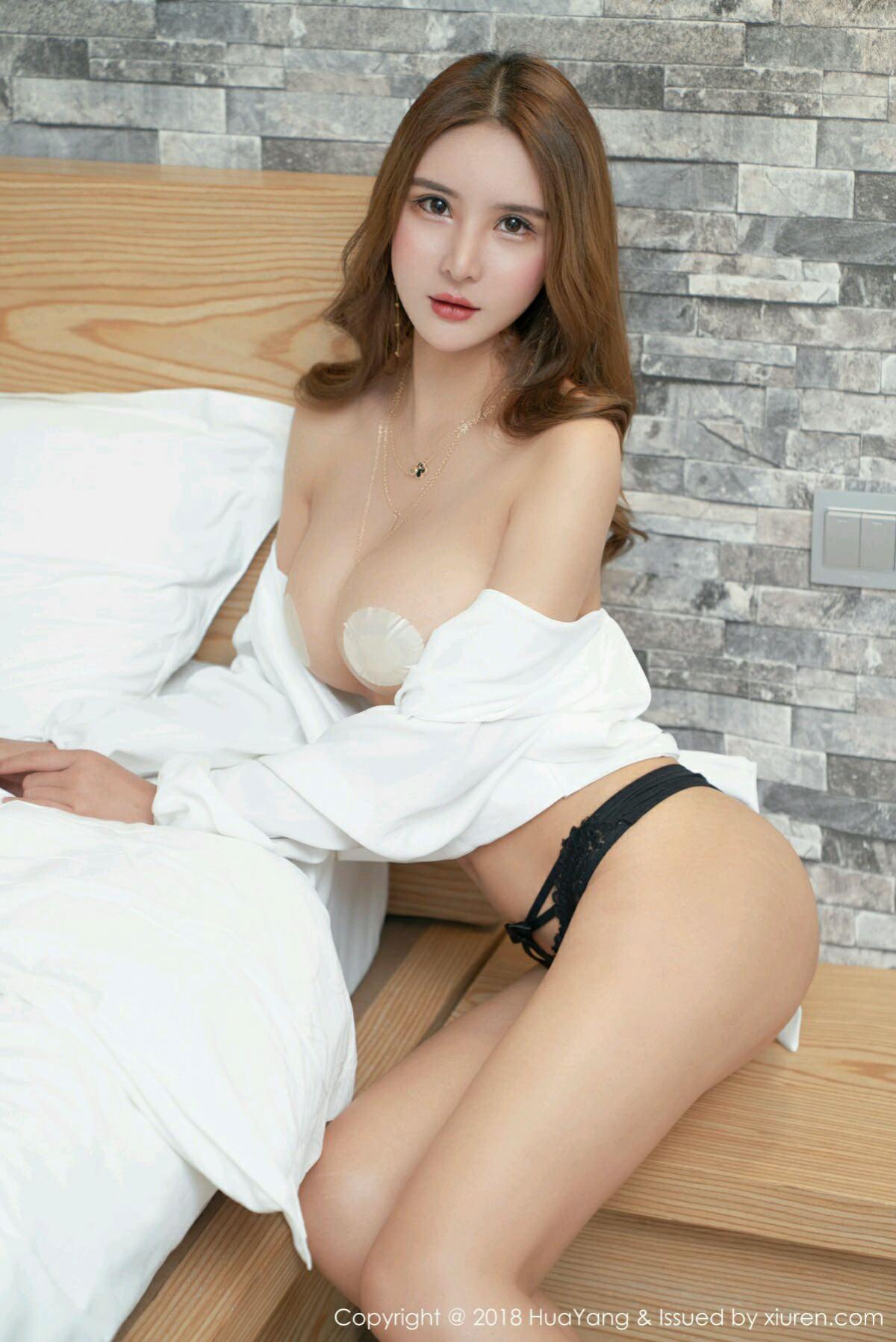 HuaYang VOL.051 12P, HuaYang, Solo Yi Fei