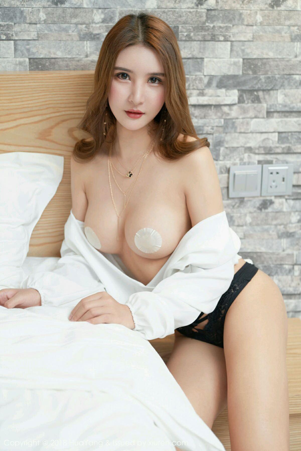 HuaYang VOL.051 14P, HuaYang, Solo Yi Fei