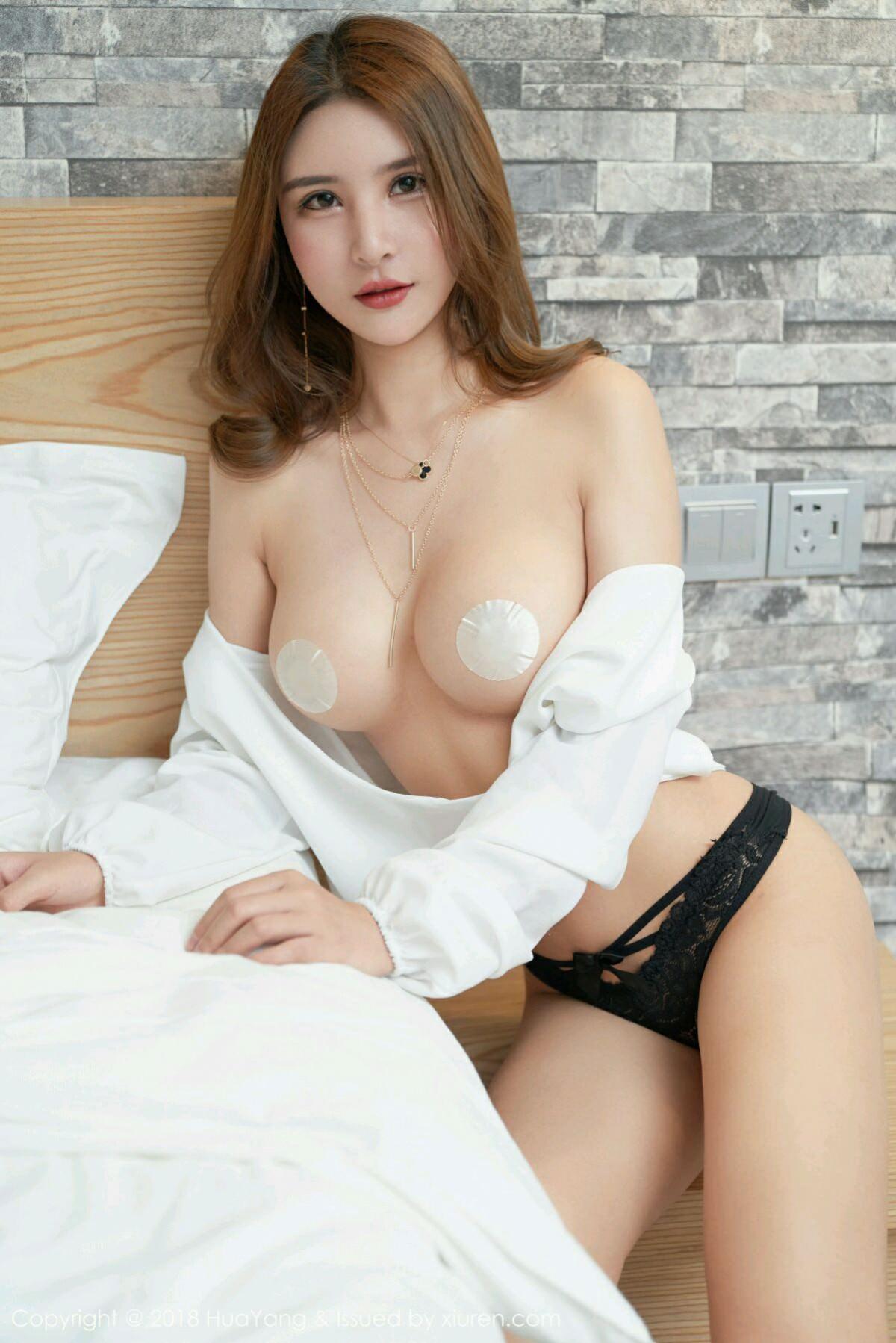 HuaYang VOL.051 15P, HuaYang, Solo Yi Fei