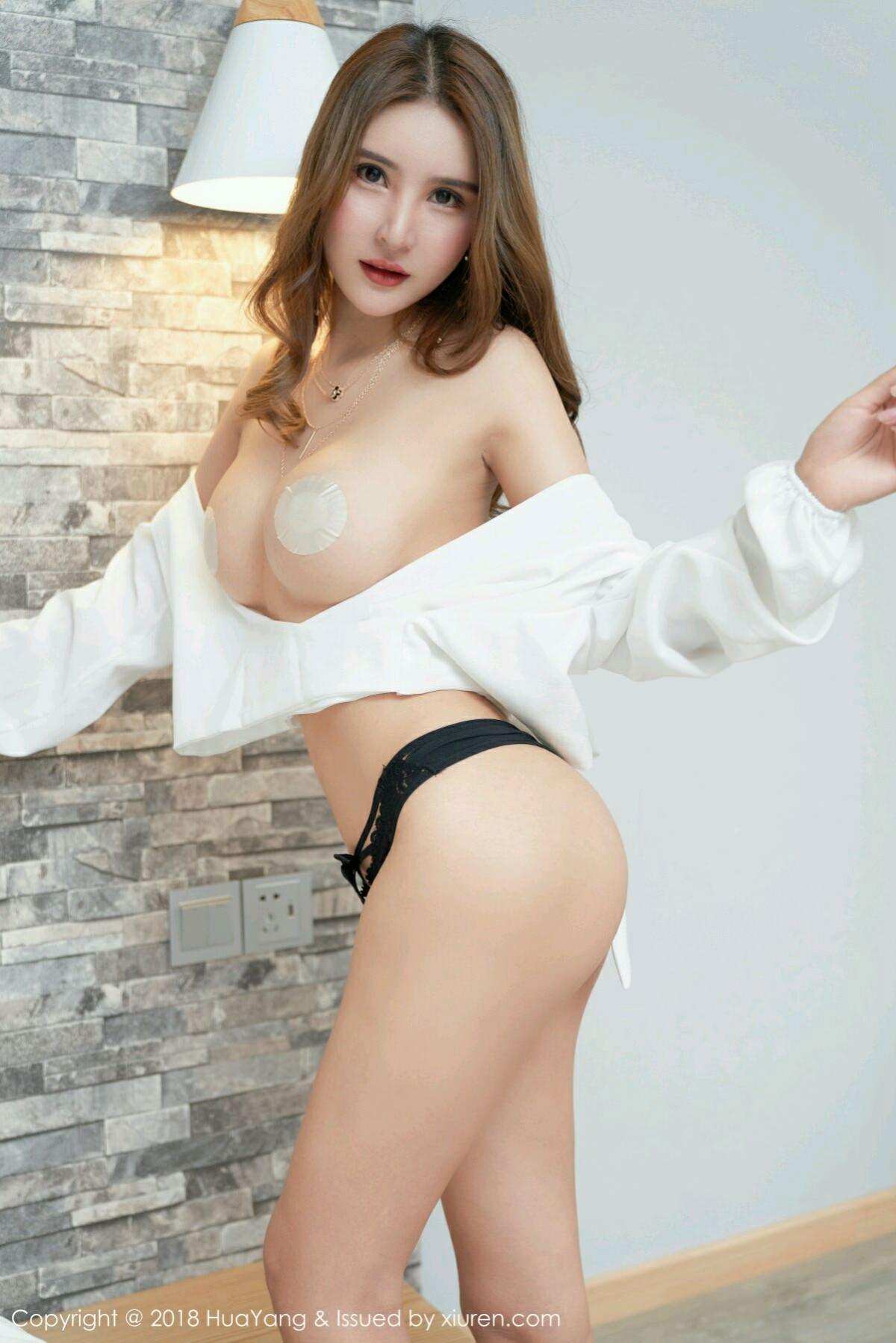 HuaYang VOL.051 17P, HuaYang, Solo Yi Fei