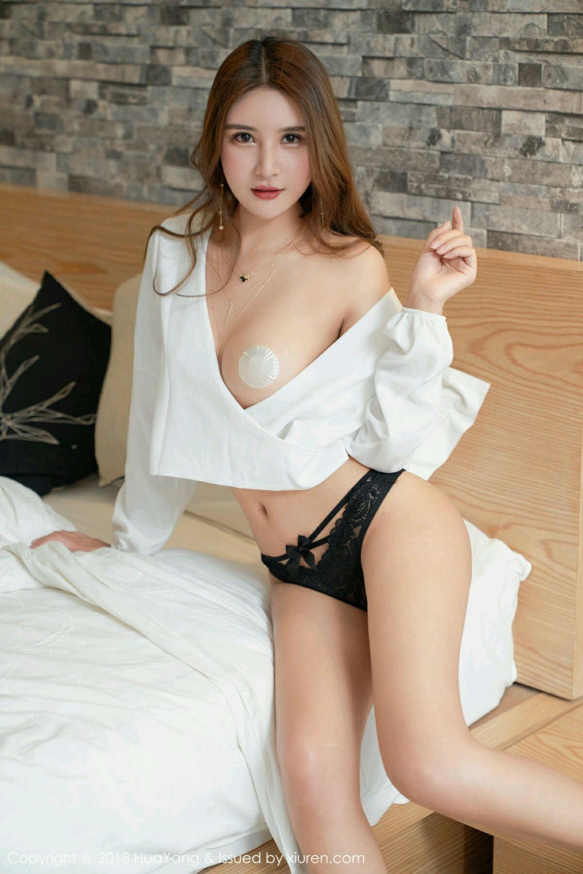 HuaYang VOL.051 2P, HuaYang, Solo Yi Fei